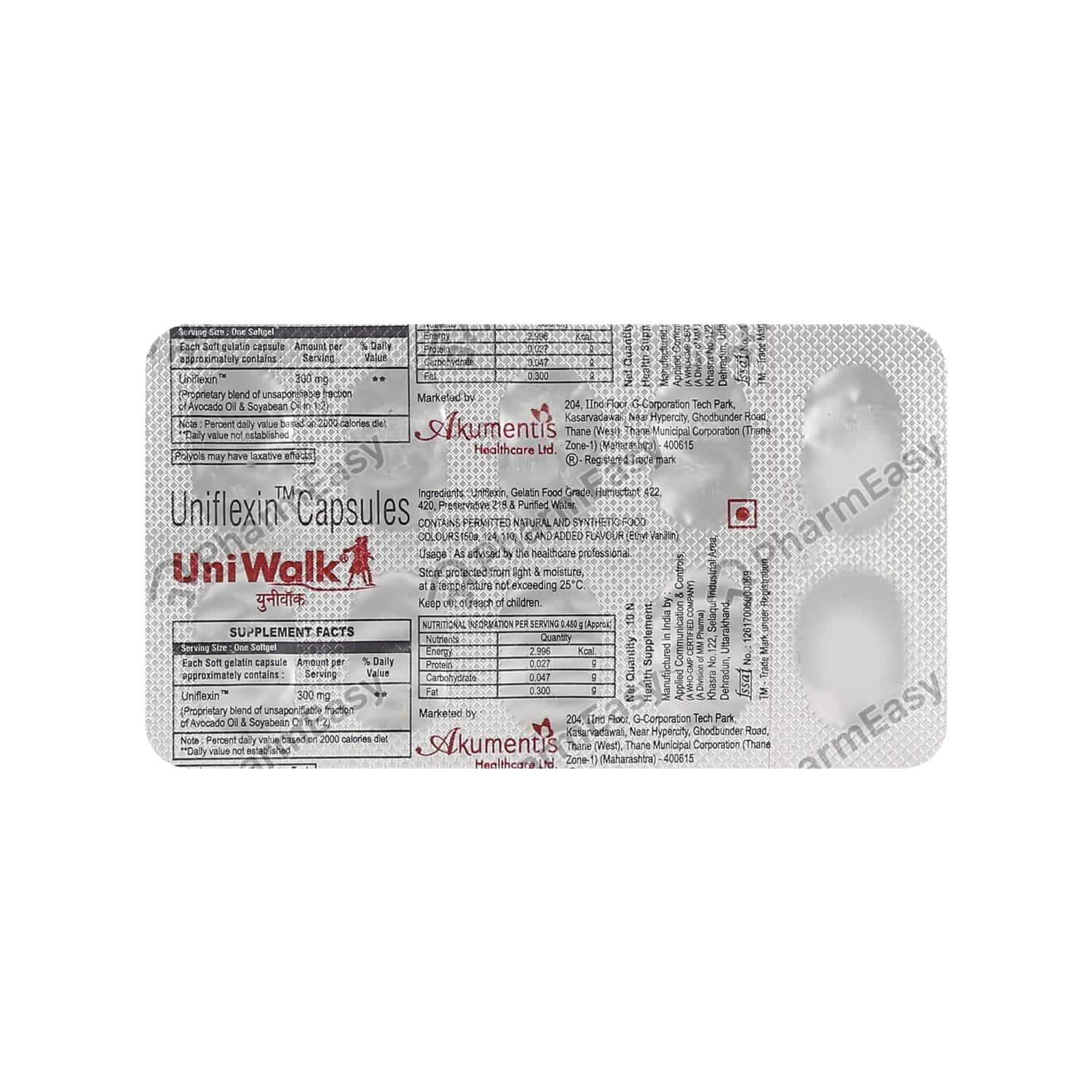 Uniwalk 300mg Strip Of 10 Capsules
