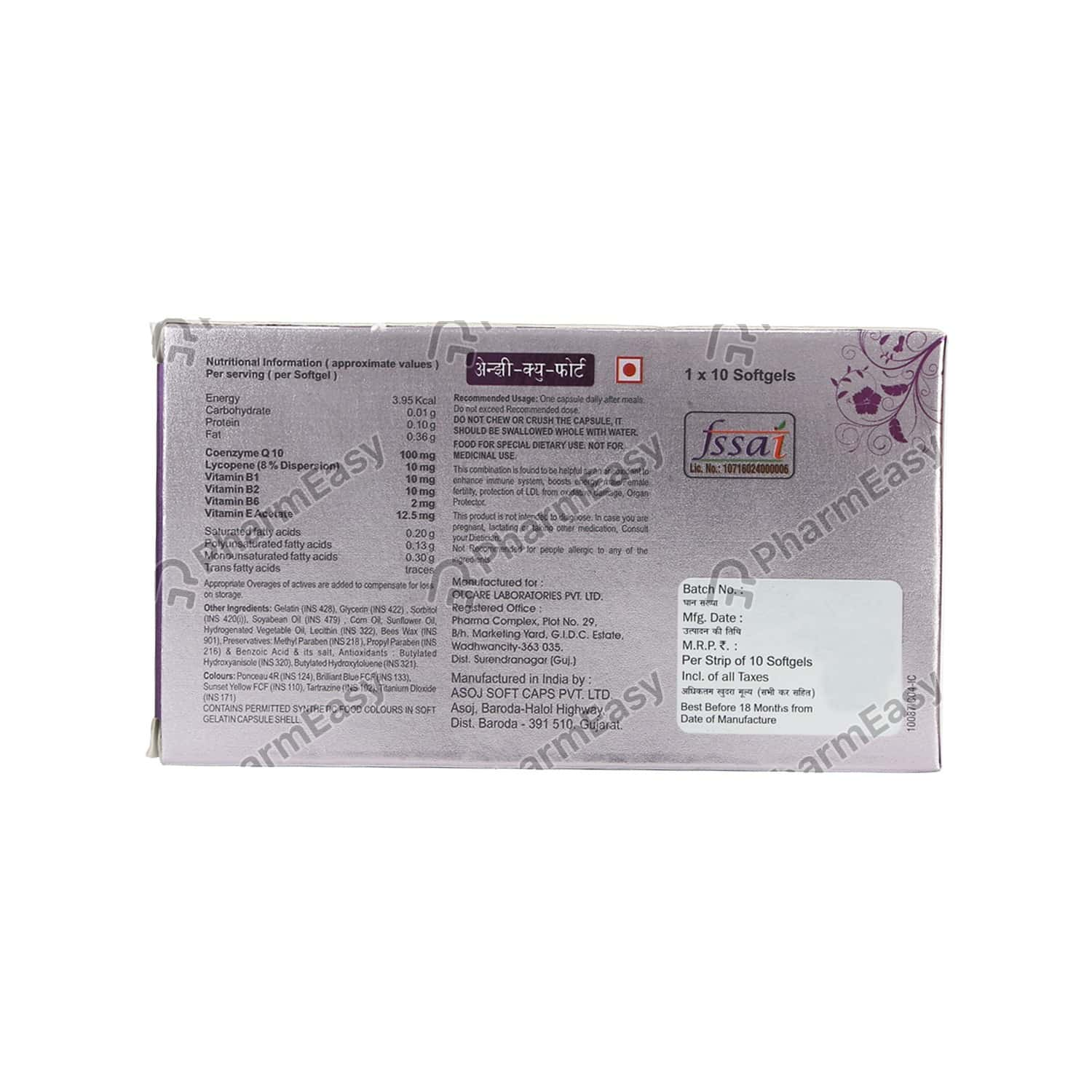 Enzy Q Forte Strip Of 10 Capsules