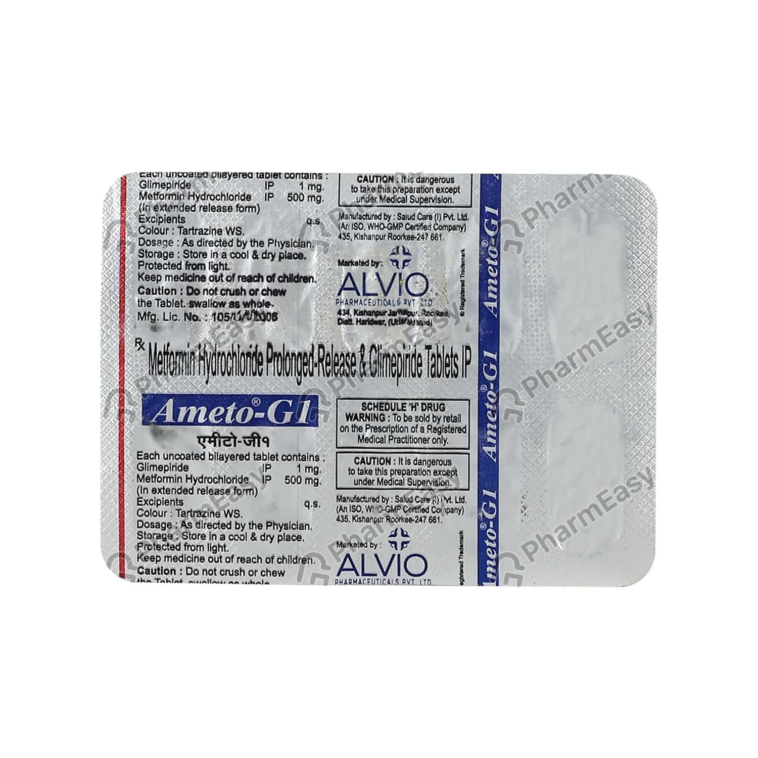Ameto G 1mg Strip Of 10 Tablets