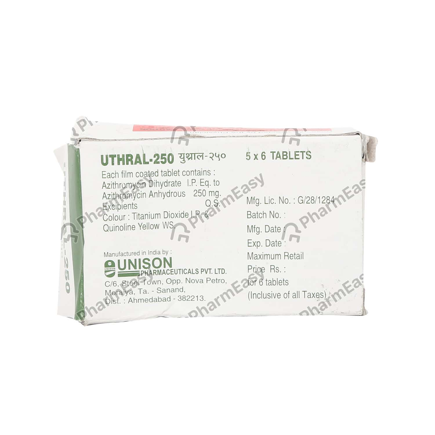 Uthral 250mg Tablet