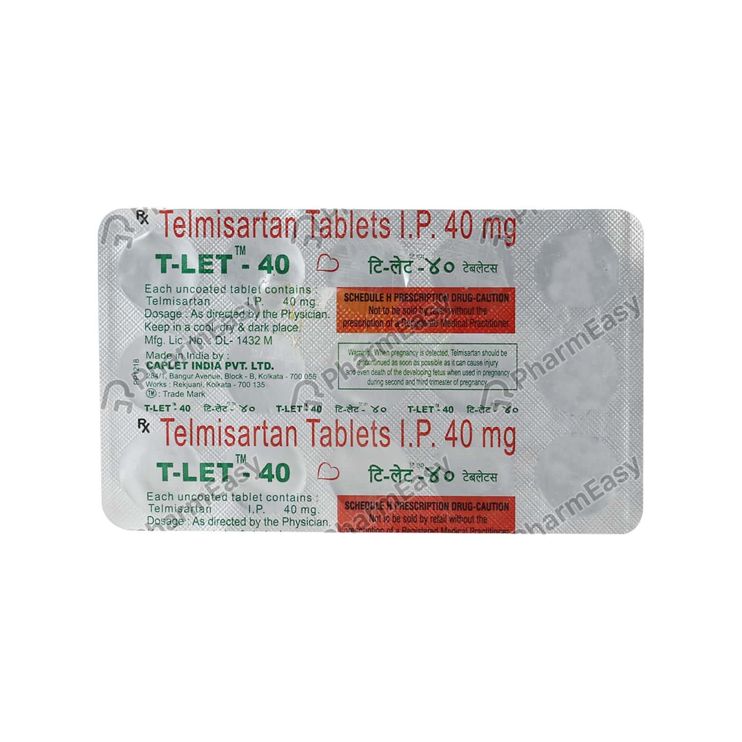 T Let 40mg Strip Of 15 Tablets
