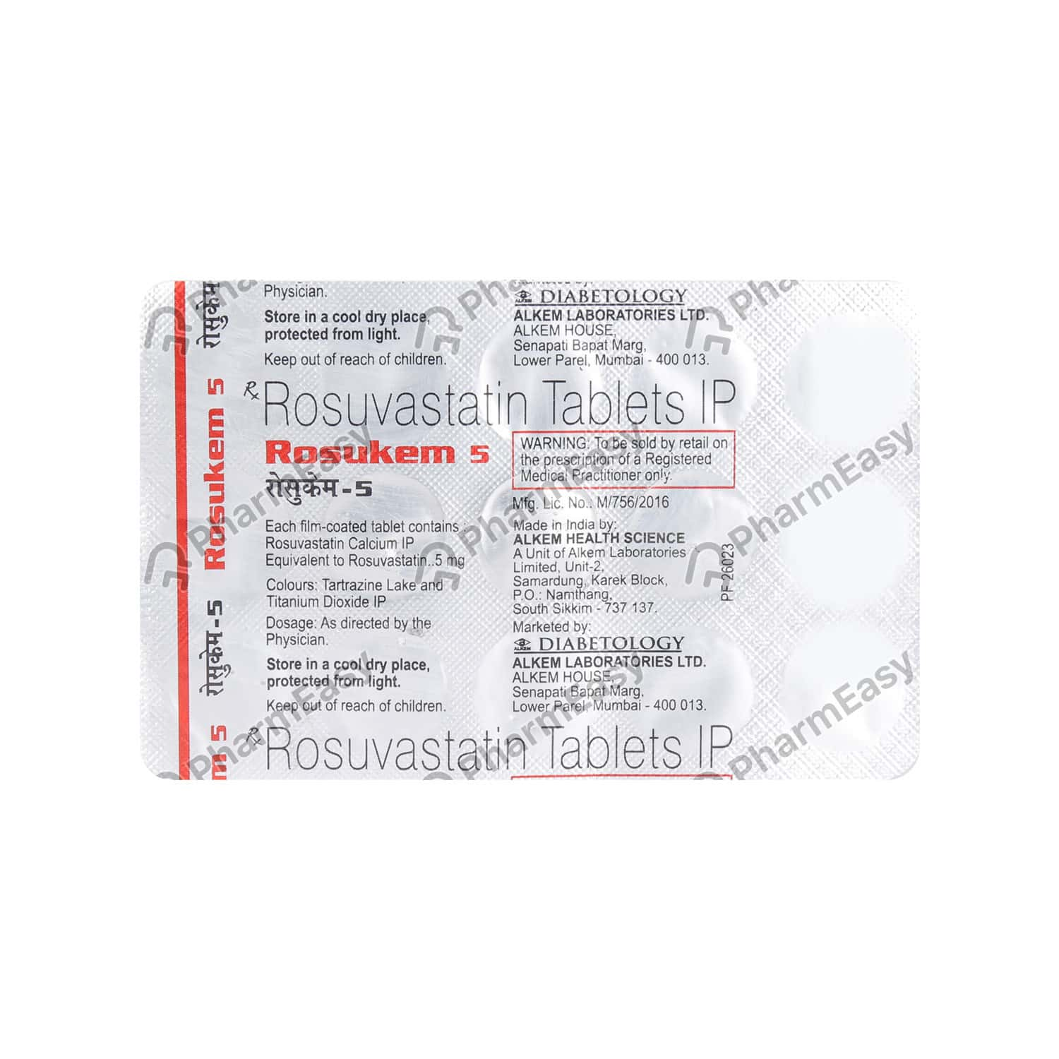 Rosukem 5mg Strip Of 15 Tablets