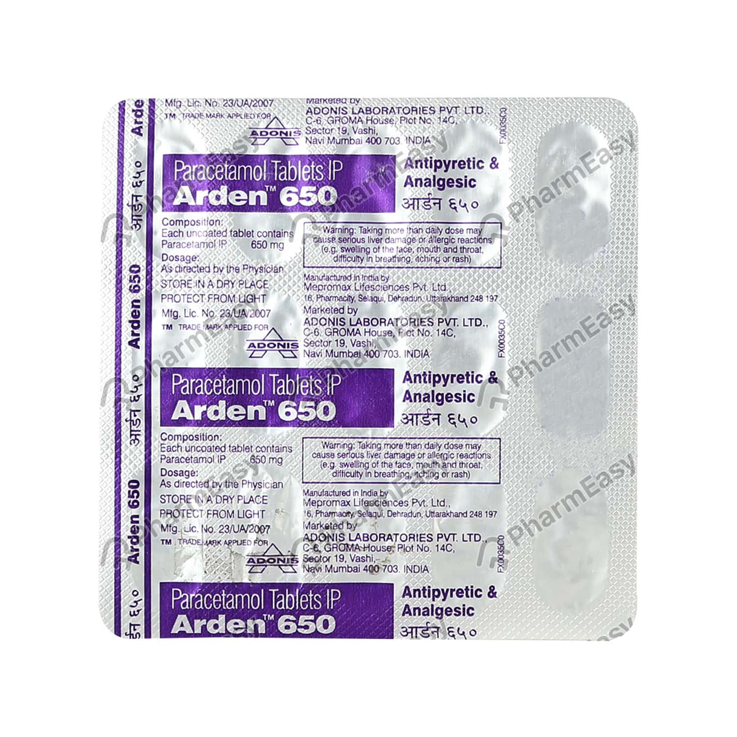 Arden 650mg Strip Of 15 Tablets