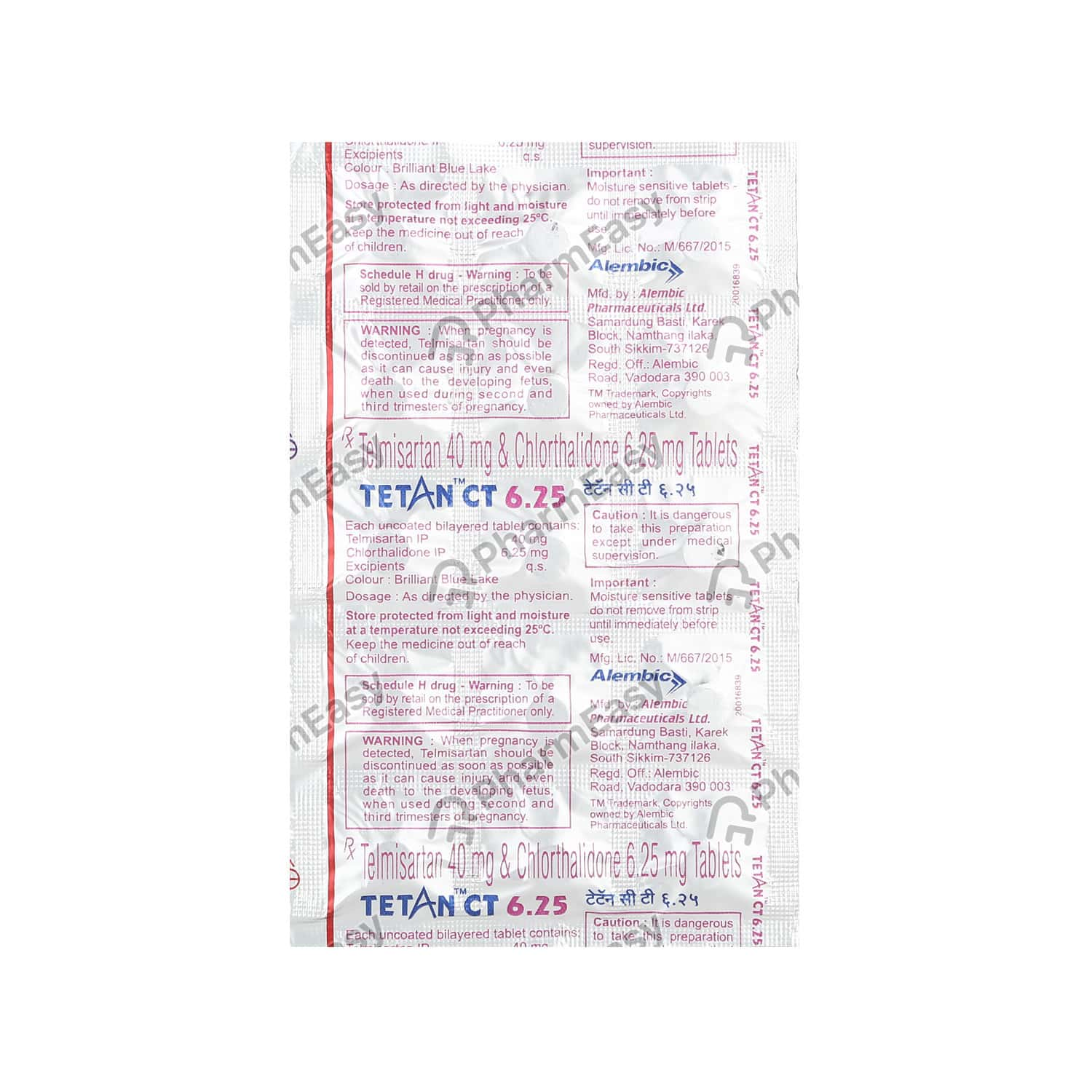 Tetan Ct 6.25mg Strip Of 15 Tablets