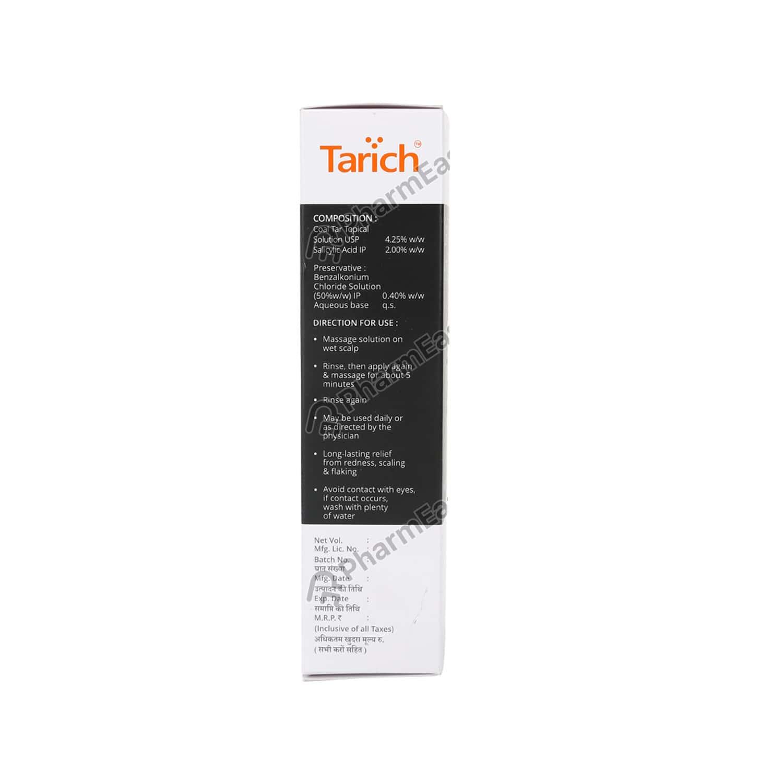 Tarich Lotion