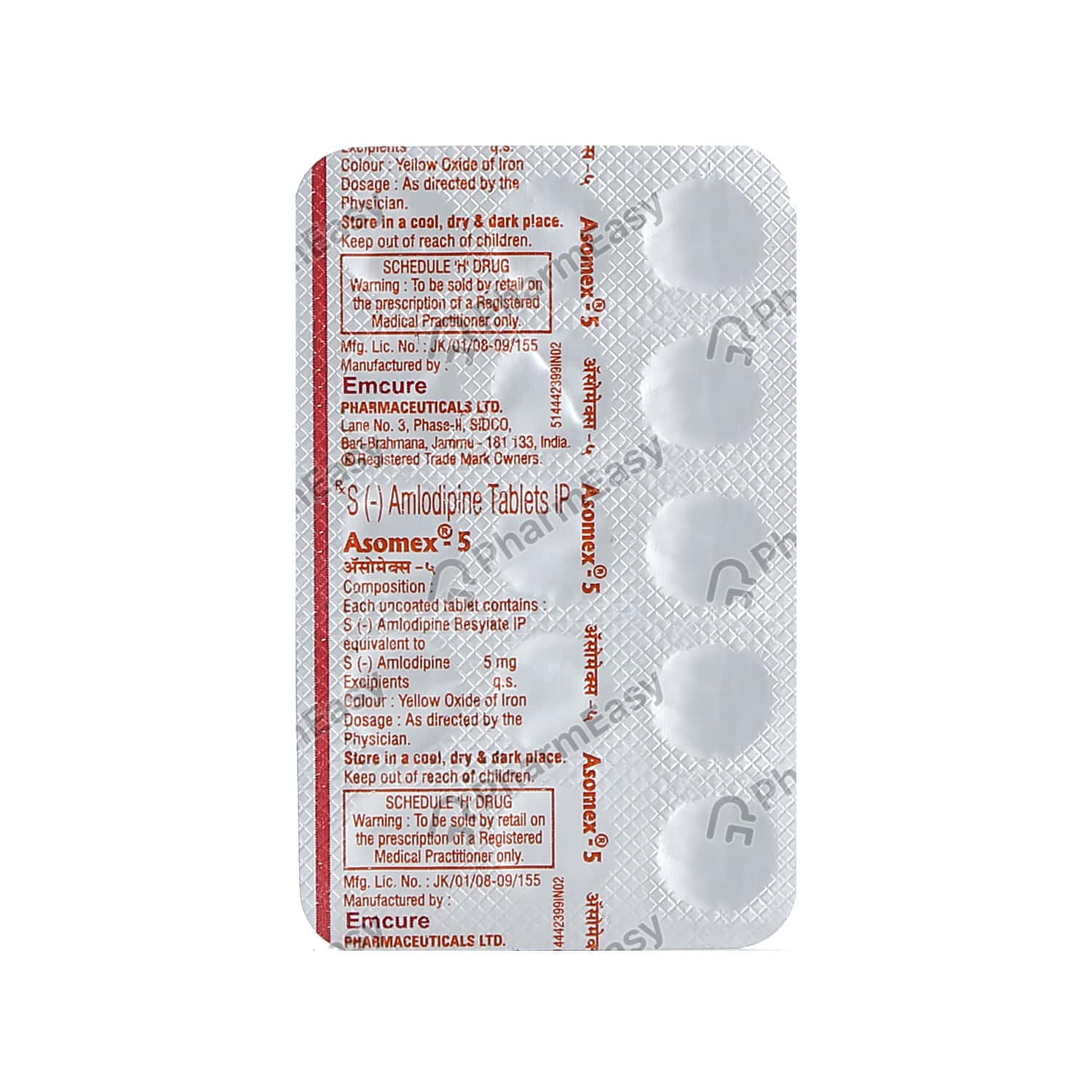 Asomex 5mg Strip Of 15 Tablets