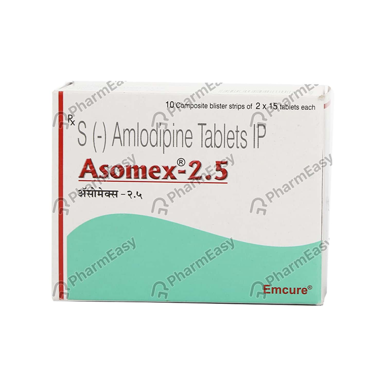 Asomex 2.5mg Strip Of 15 Tablets