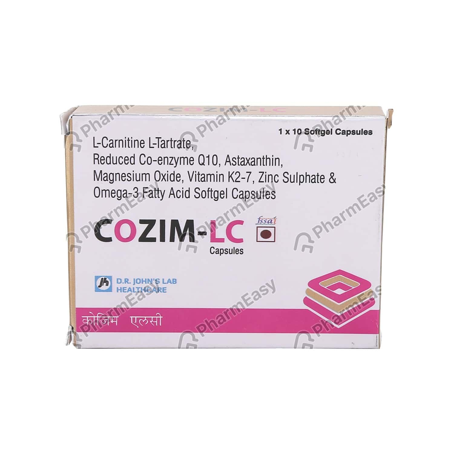 Cozim Lc Strip Of 10 Capsules