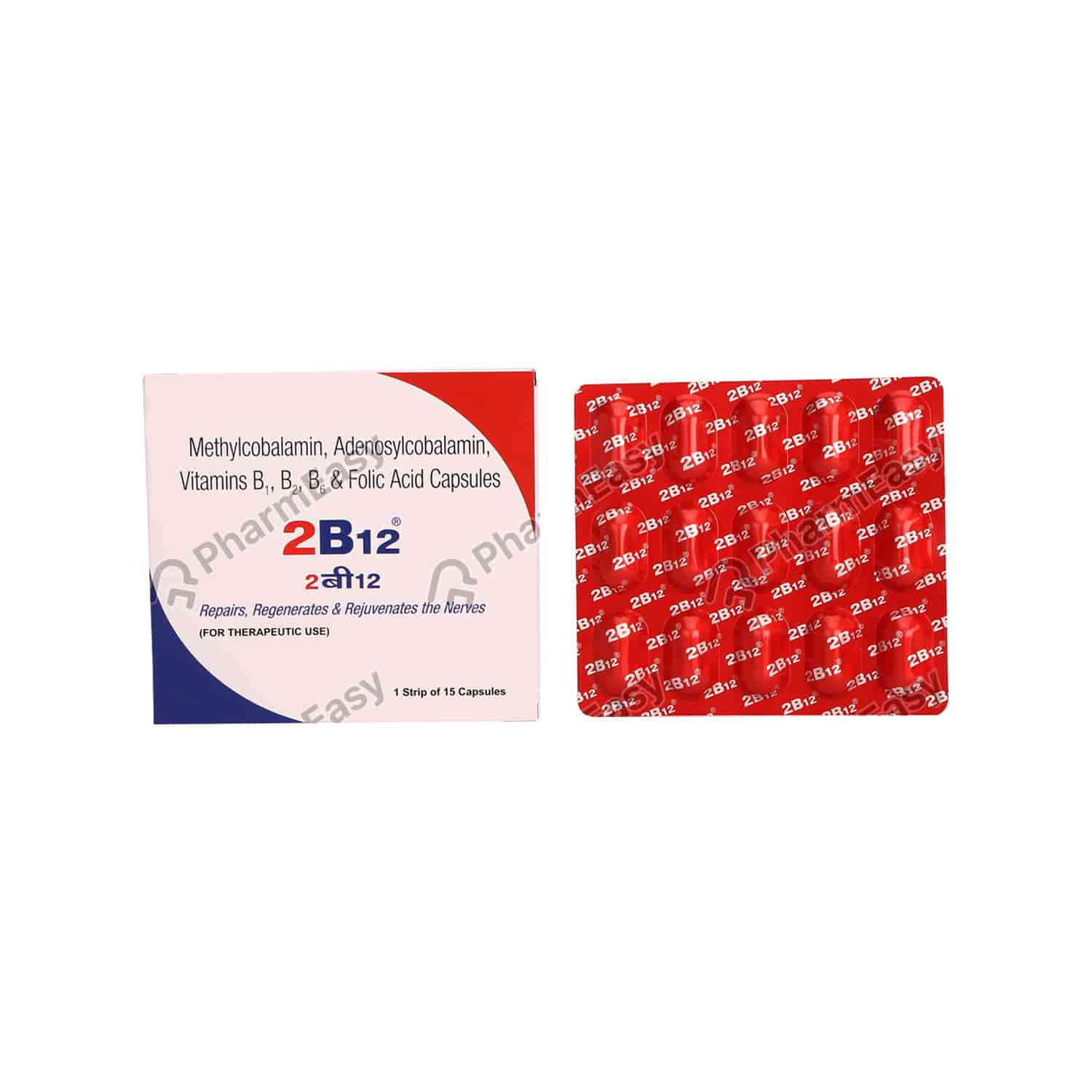 2b 12 Strip Of 15 Capsules
