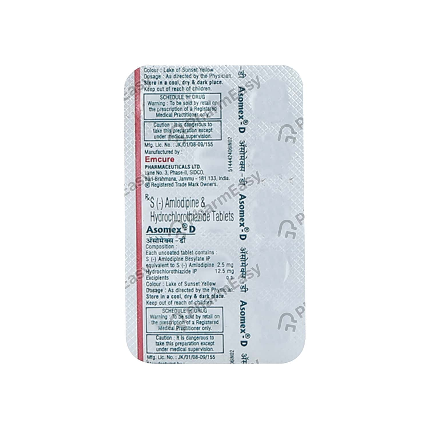 Asomex D 2.5mg Strip Of 15 Tablets