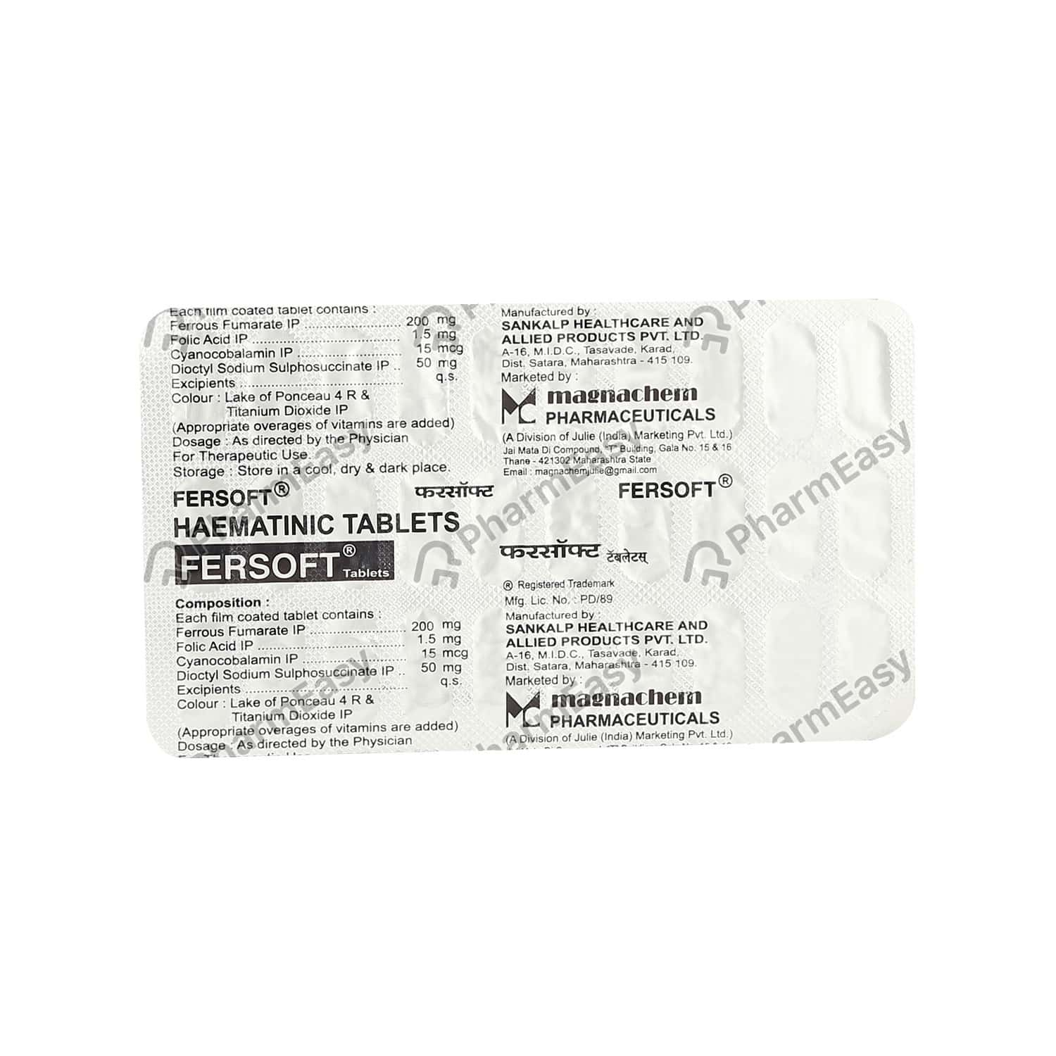 Fersoft Strip Of 30 Tablets