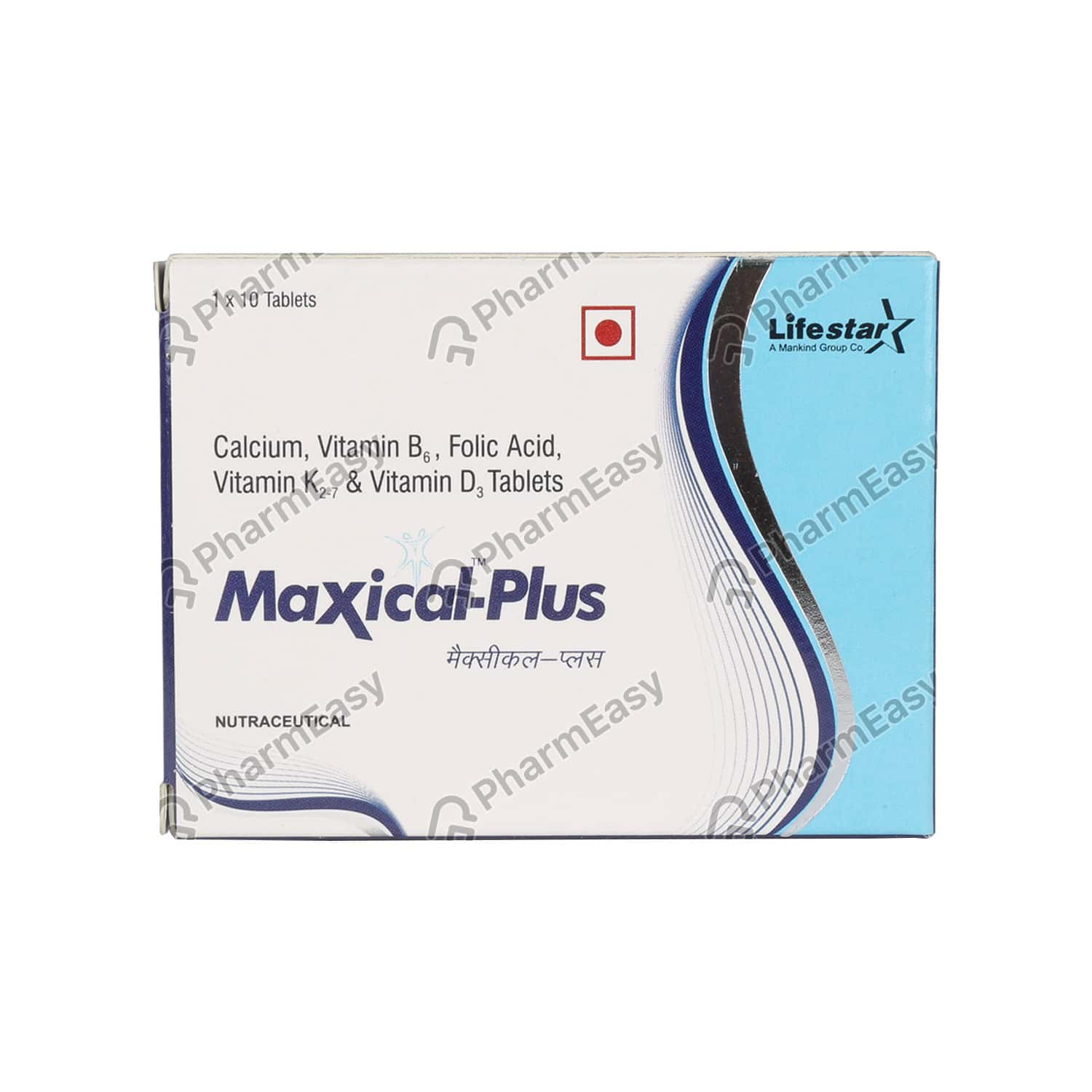 Maxical Plus Strip Of 10 Tablets
