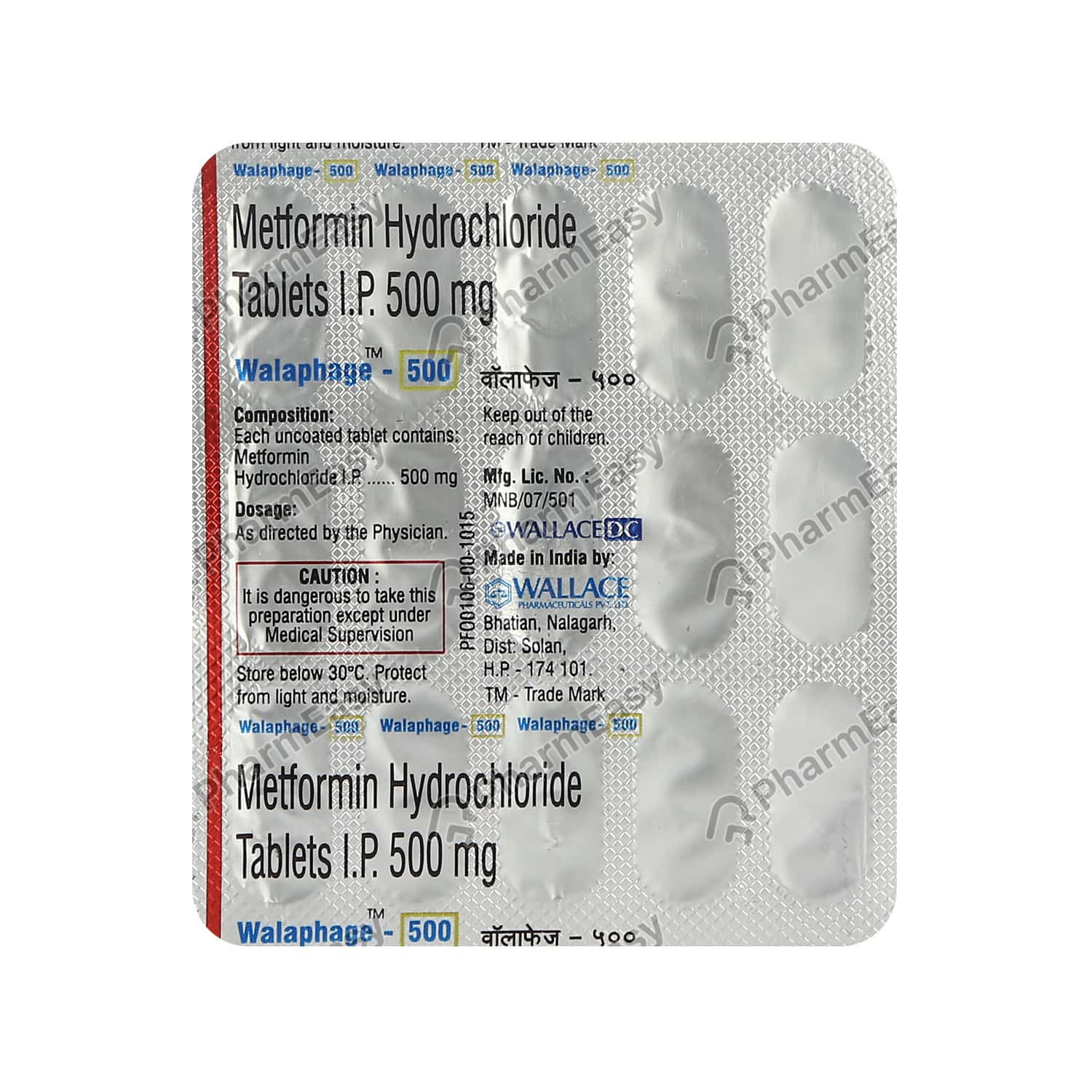 Walaphage 500mg Strip Of 15 Tablets