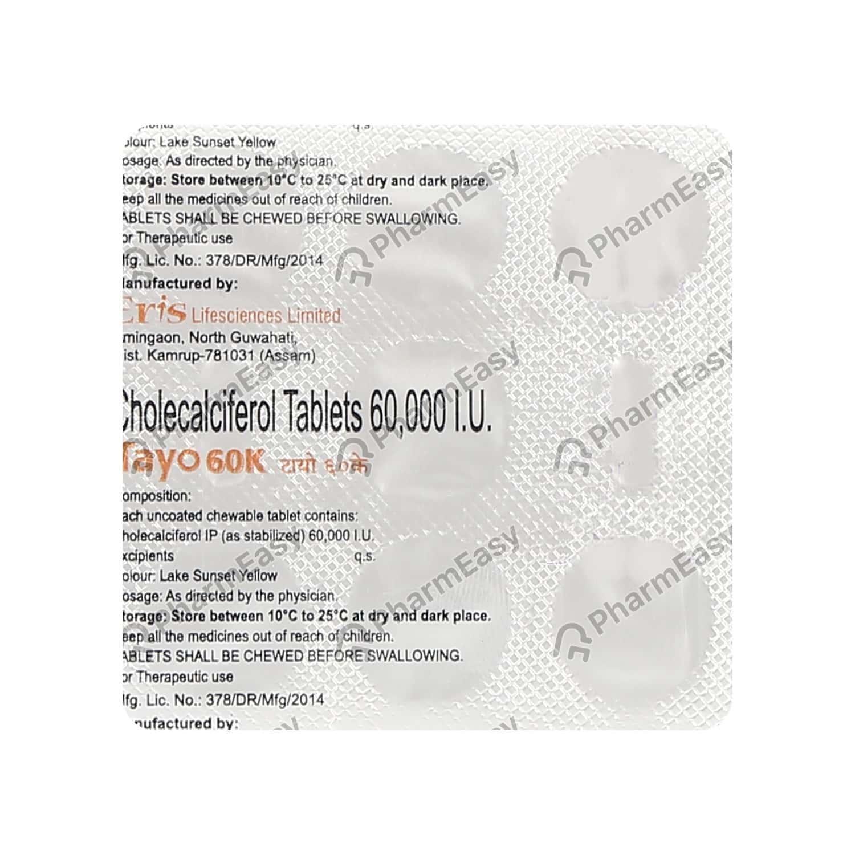 Tayo 60k Orange Flavour Strip Of 7 Chewable Tablets