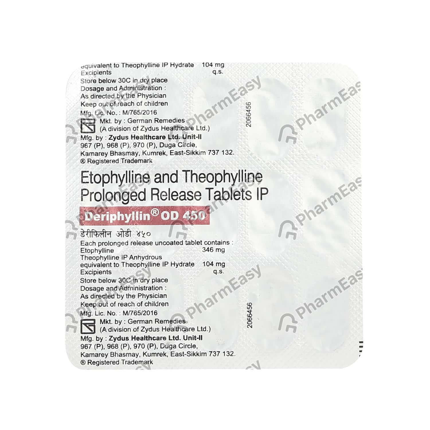 Deriphyllin Od 450mg Strip Of 15 Tablets