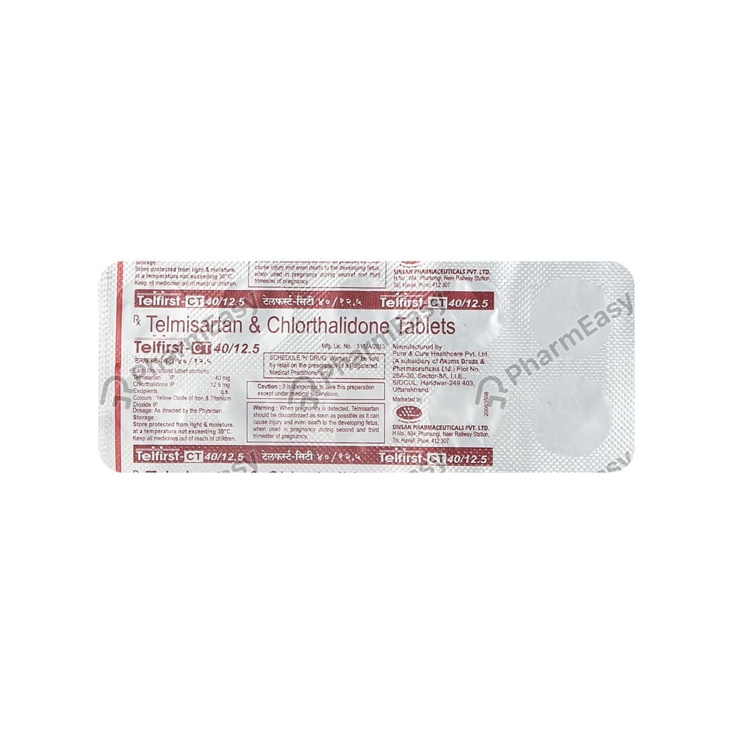 Telfirst Ct 40/12.5mg Strip Of 10 Tablets