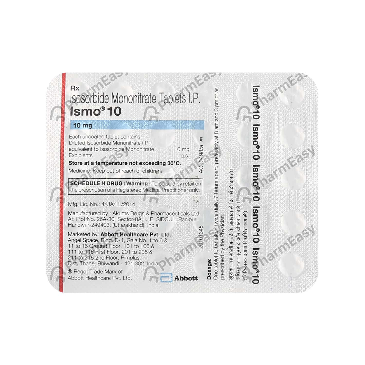 Ismo 10mg Strip Of 30 Tablets