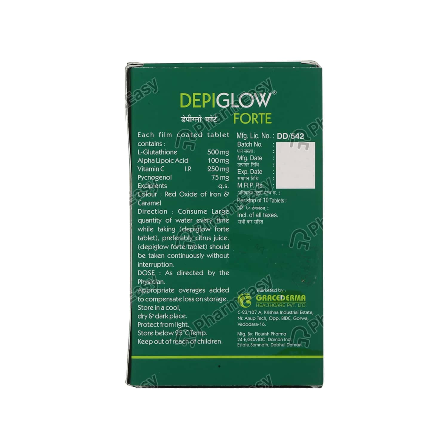 Depiglow Forte Strip Of 10 Tablets