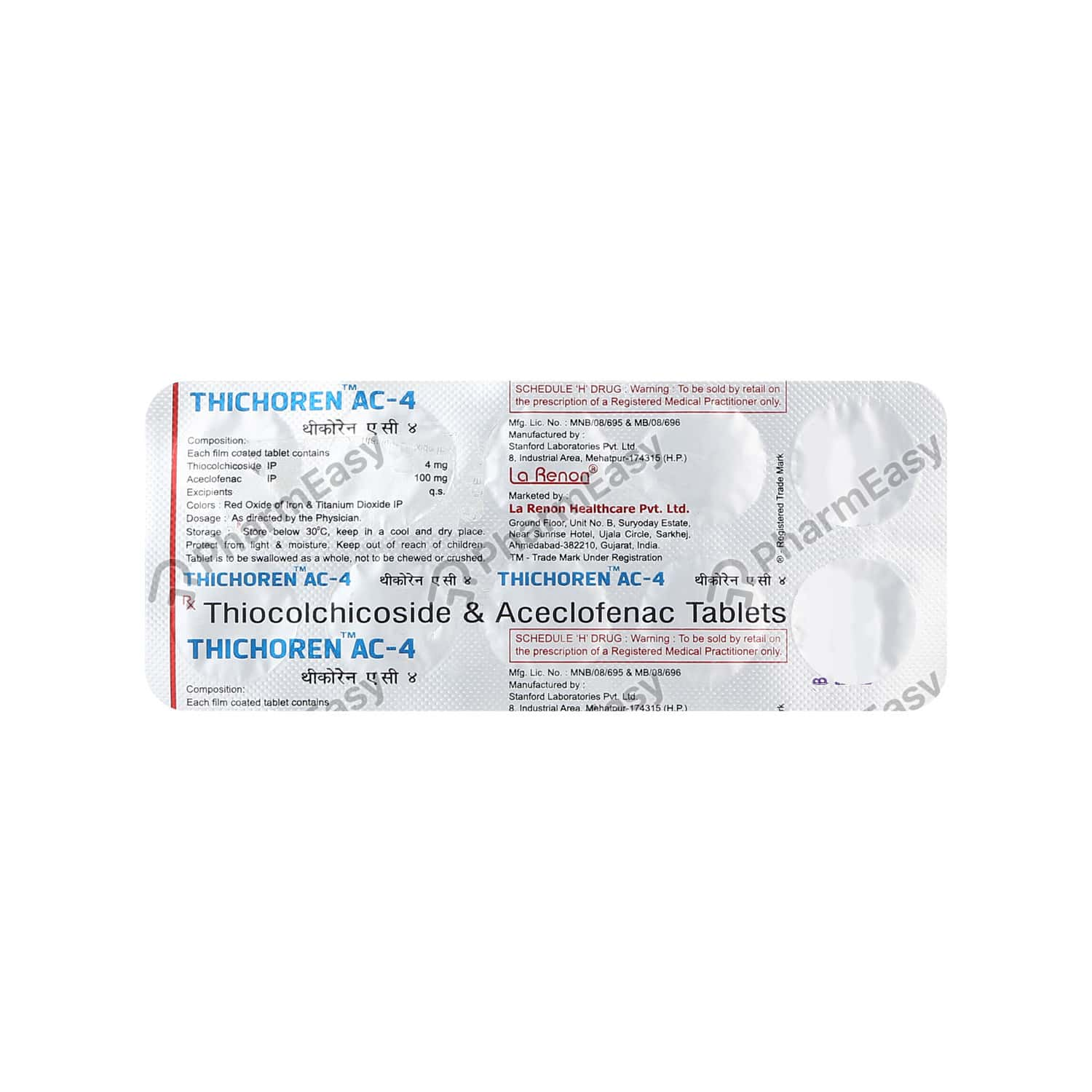 Thicoren Ac 4mg Strip Of 10 Tablets