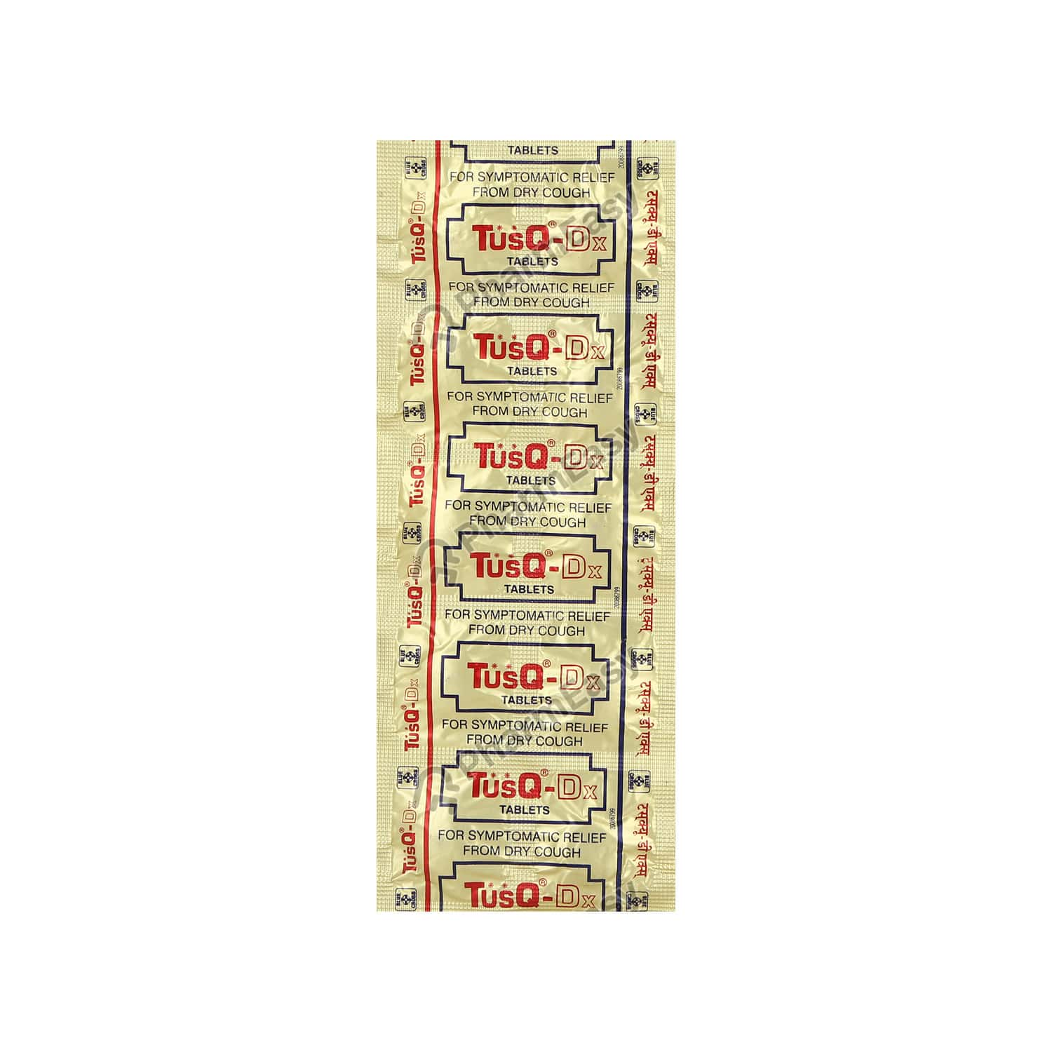 Tusq Dx Strip Of 10 Tablets