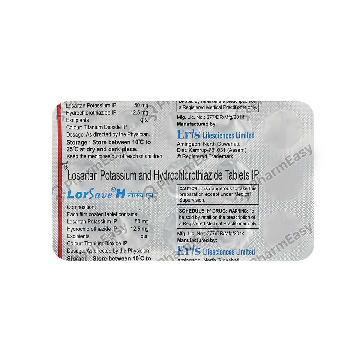 Lorsave H Strip Of 15 Tablets