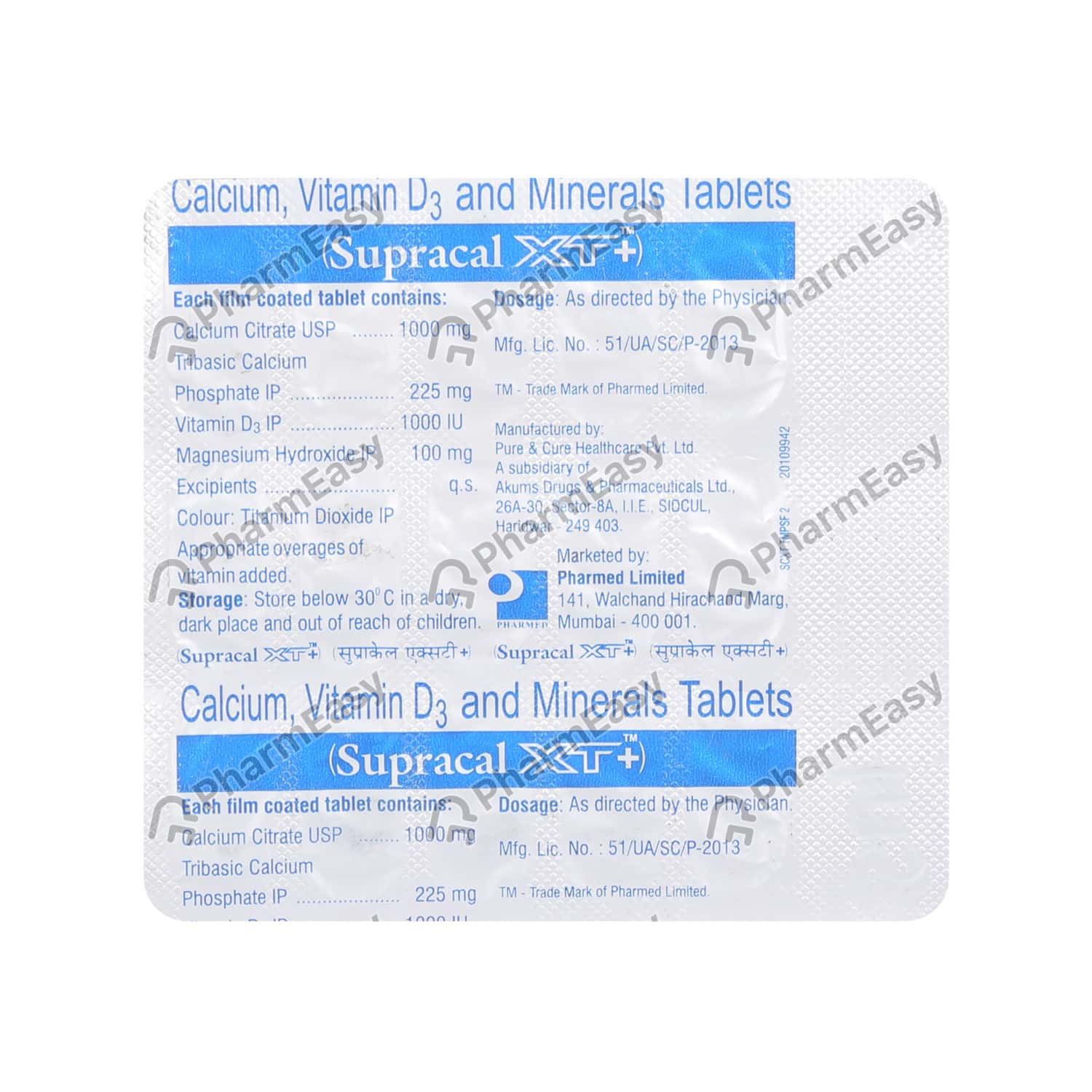 Supracal Xt Plus Strip Of 15 Tablets