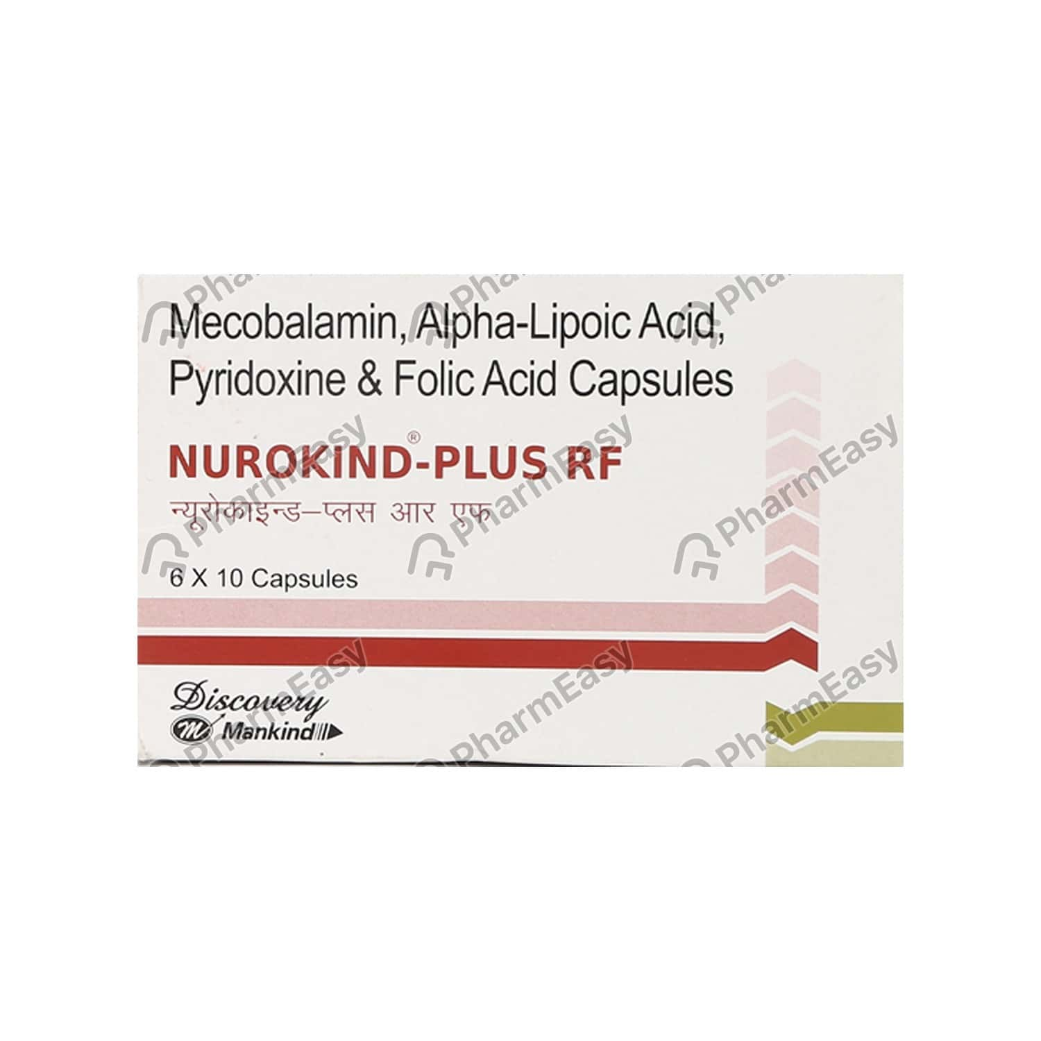 Nurokind Plus Rf Strip Of 10 Capsules