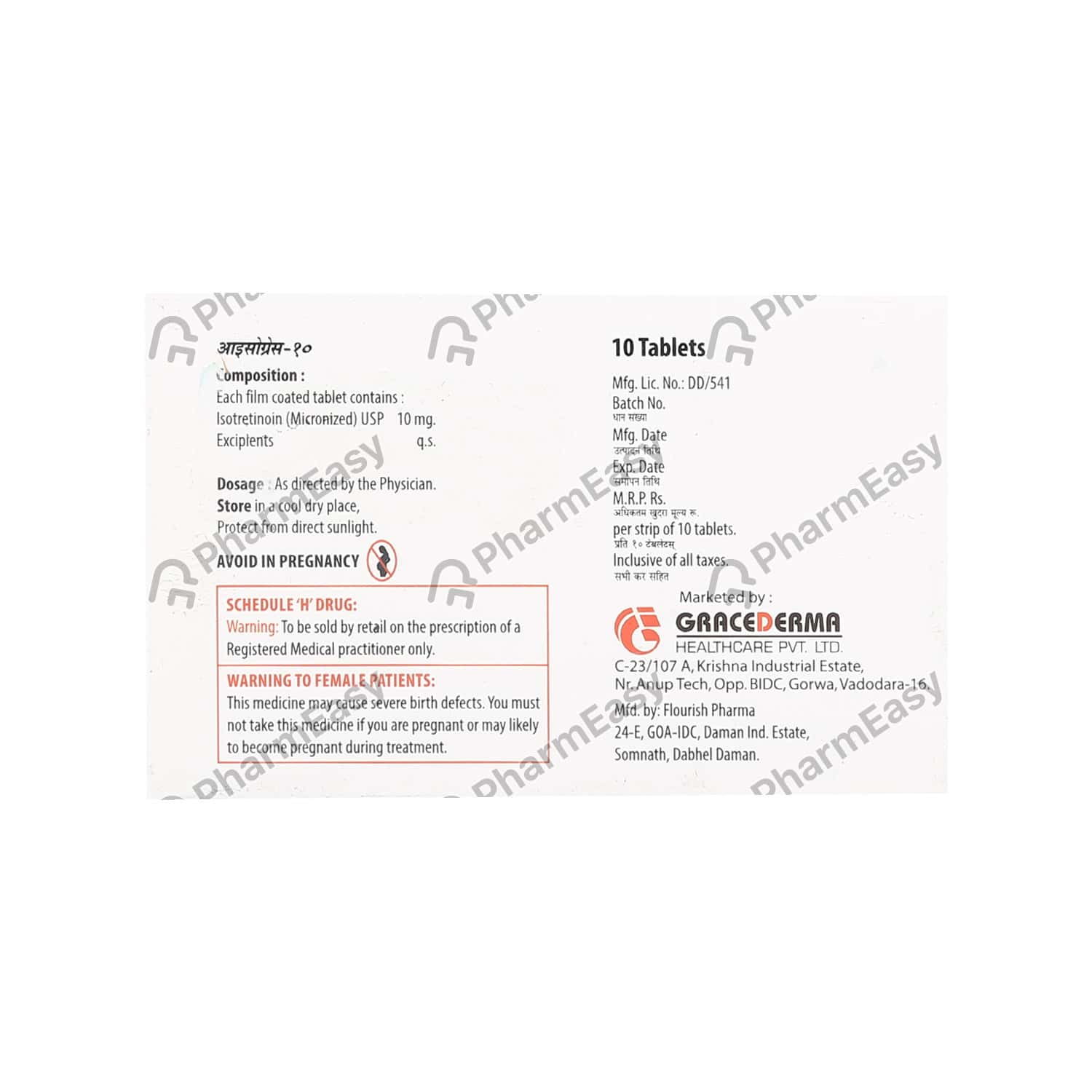 Isograce 10mg Strip Of 10 Tablets