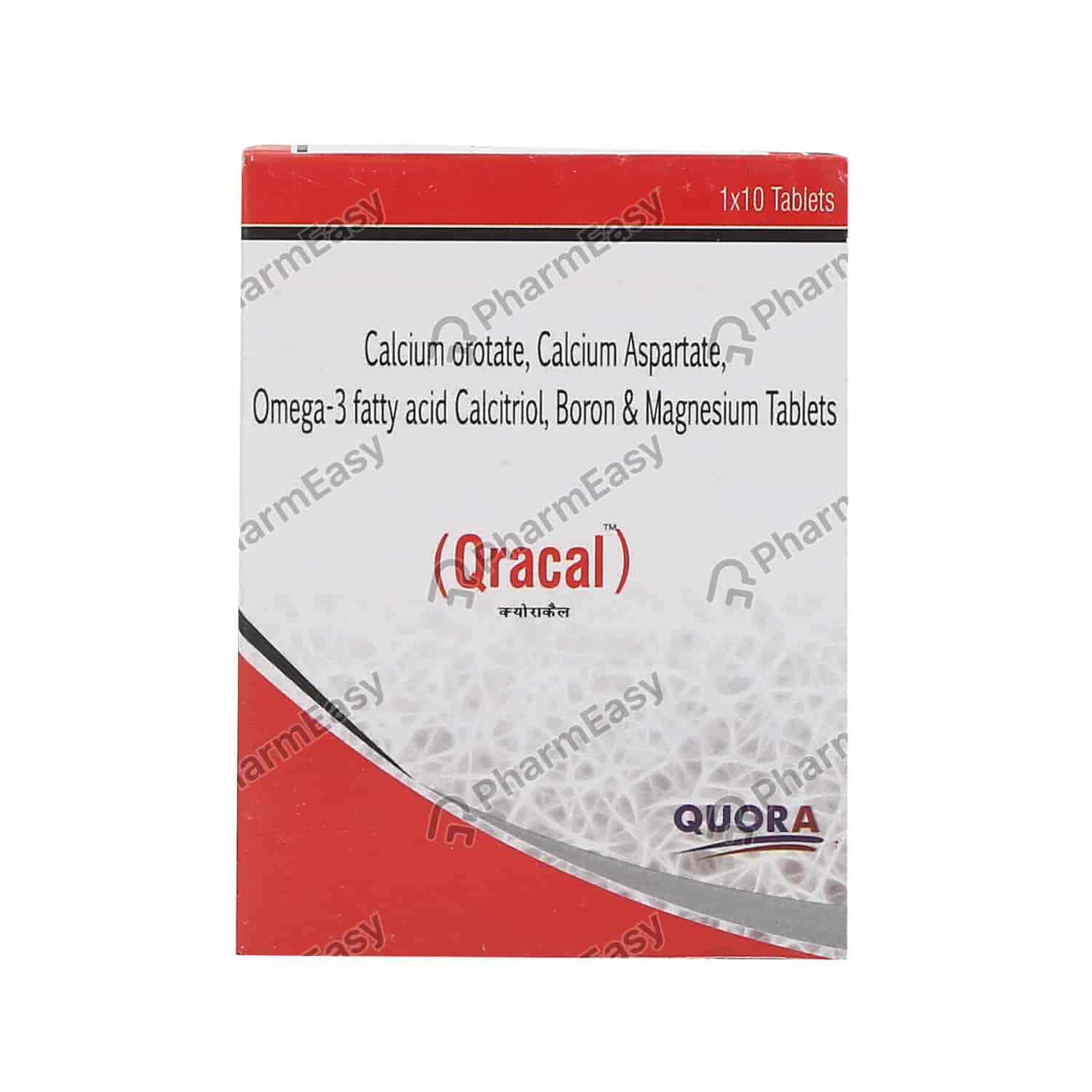 Qracal Tab 10's