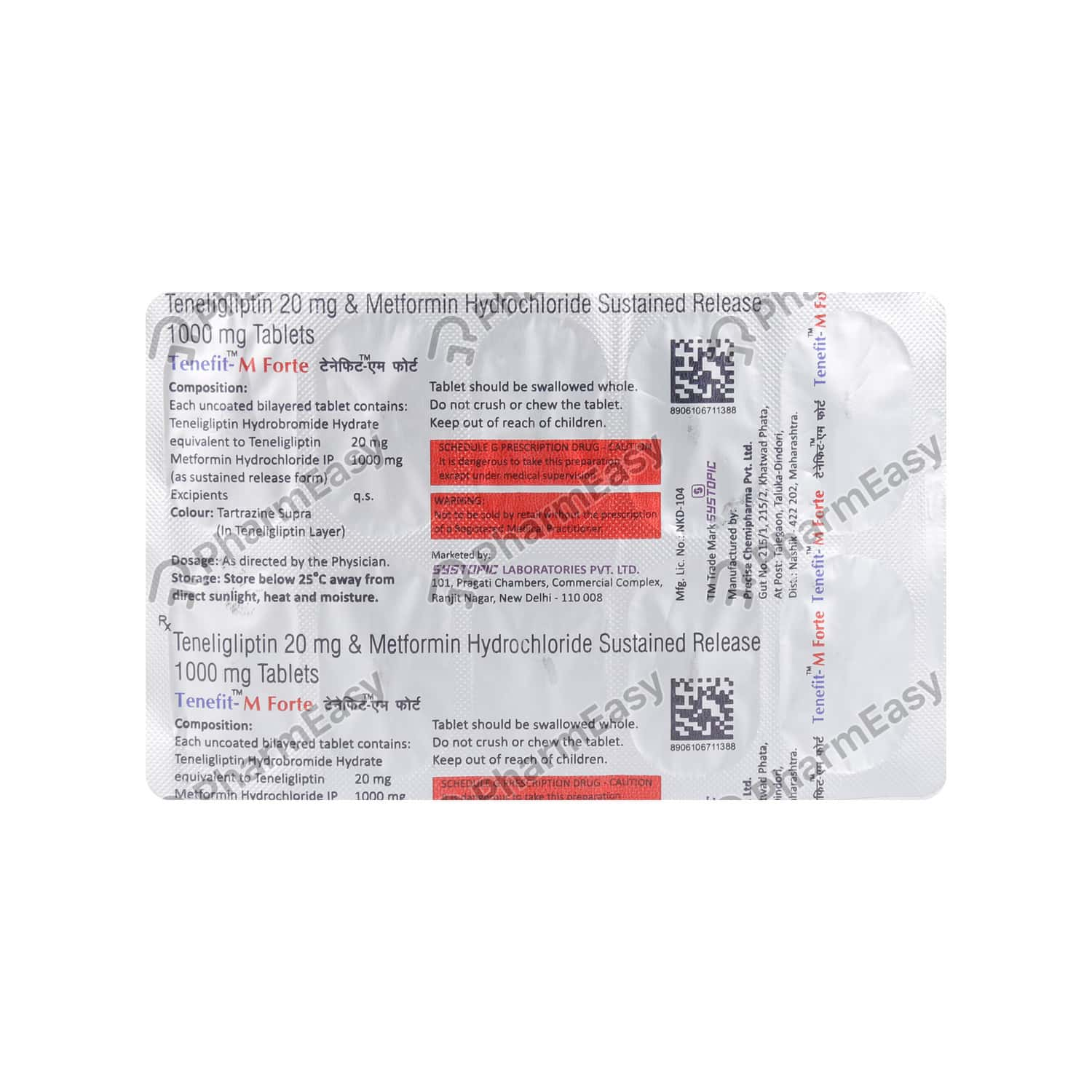 Tenefit M Forte Strip Of 10 Tablets