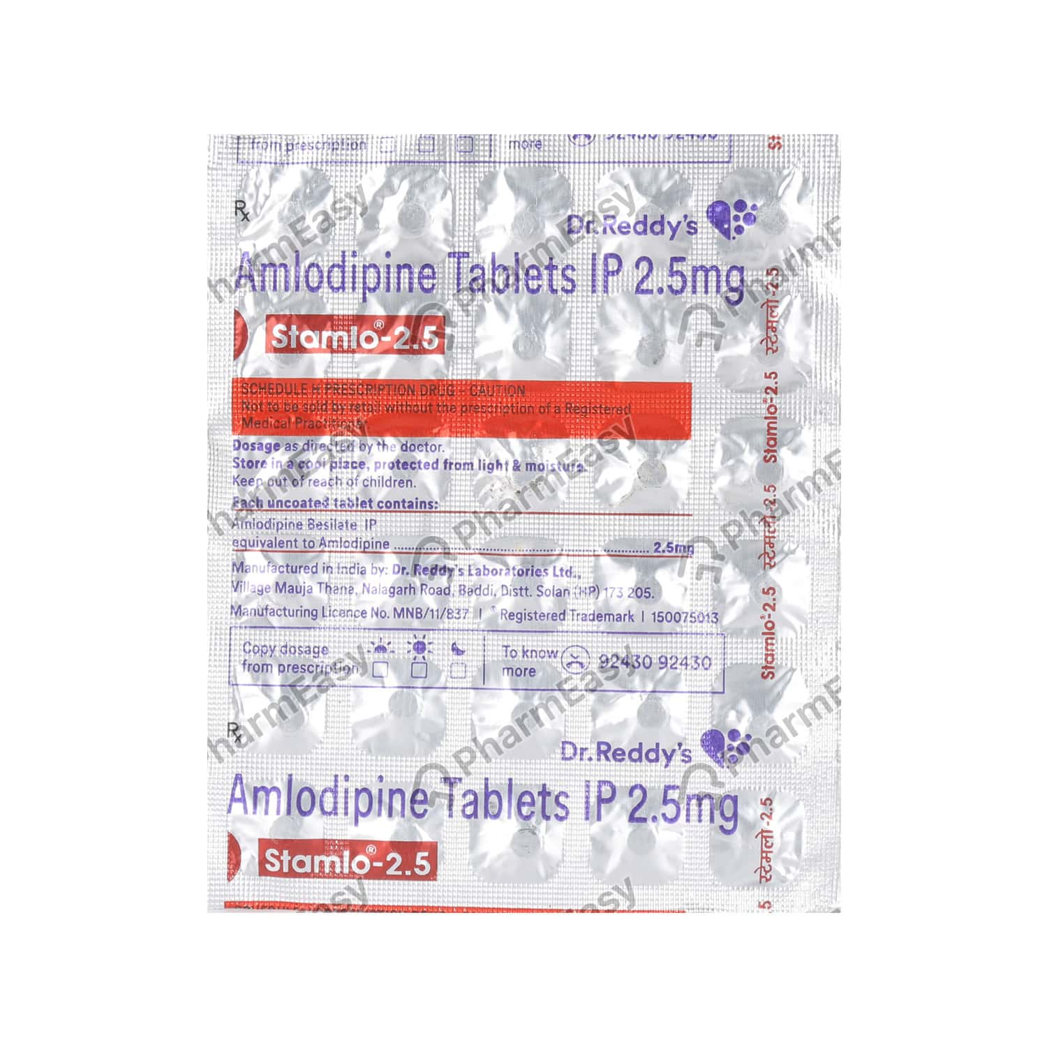 Stamlo 2.5mg Tablet 30's