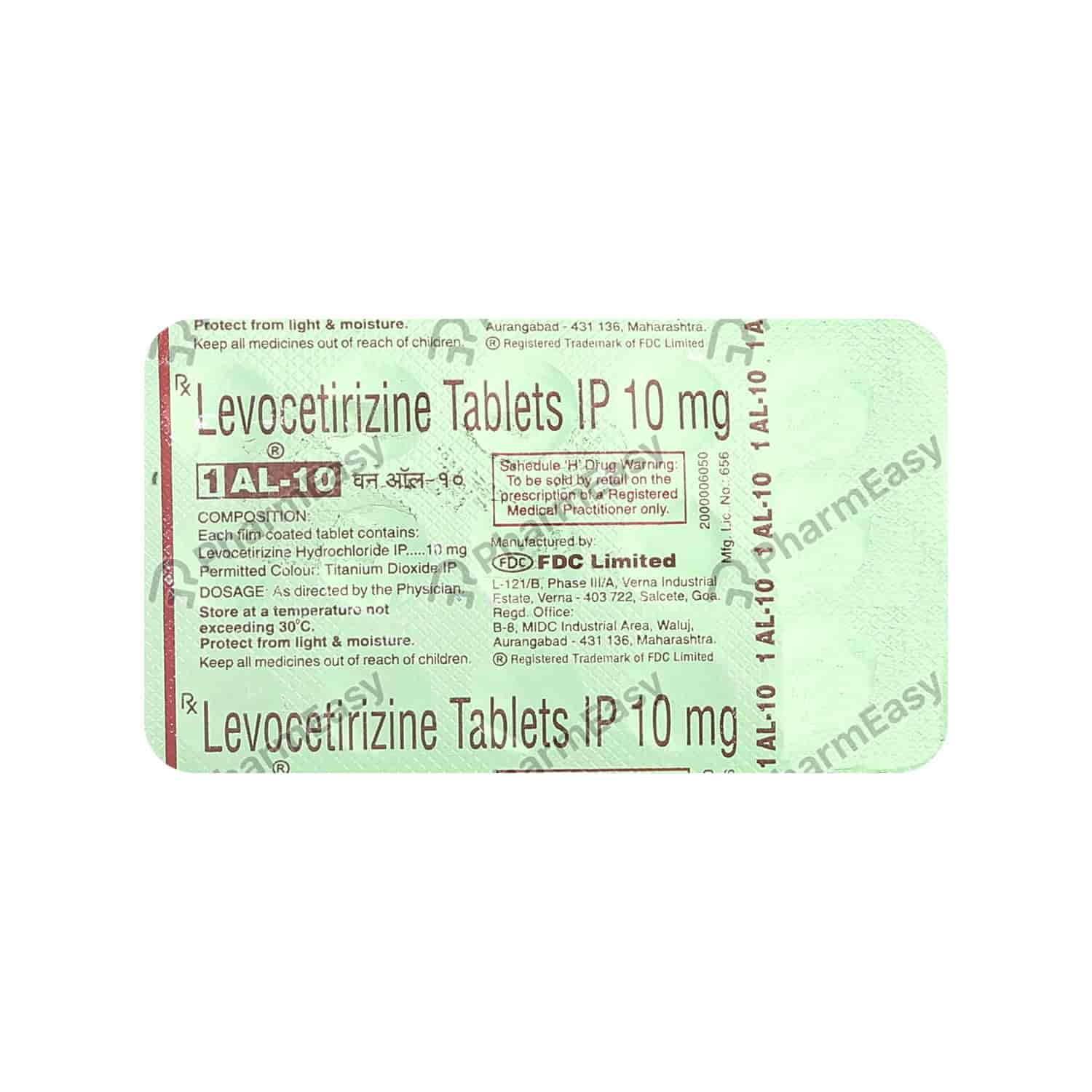 1 Al 10mg Strip Of 15 Tablets