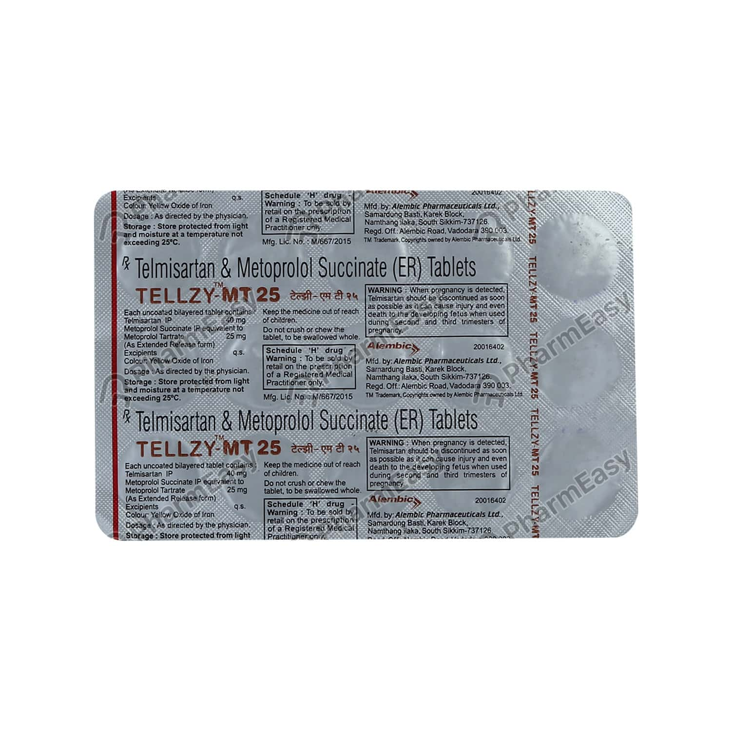 Tellzy Mt 25mg Strip Of 15 Tablets