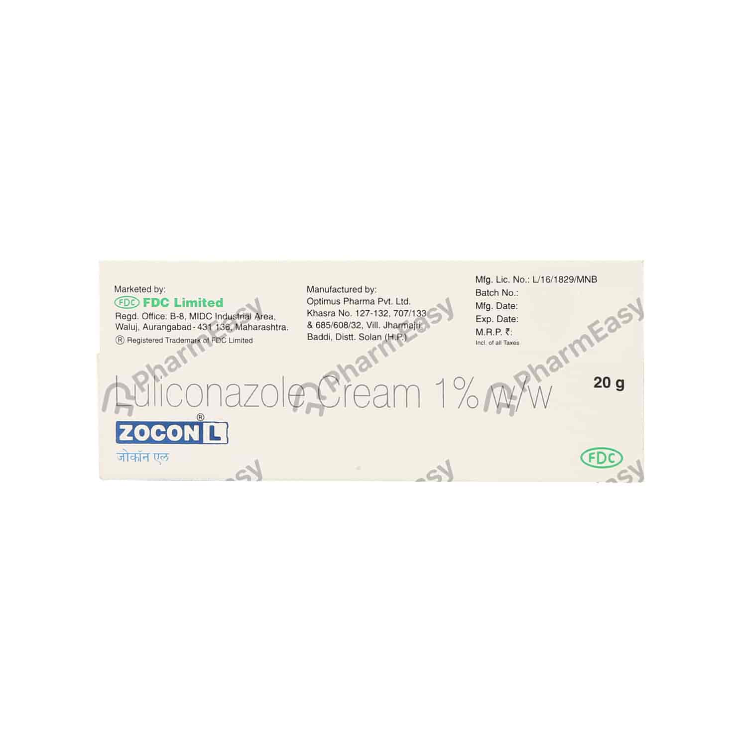 Gabapentin and trazodone together