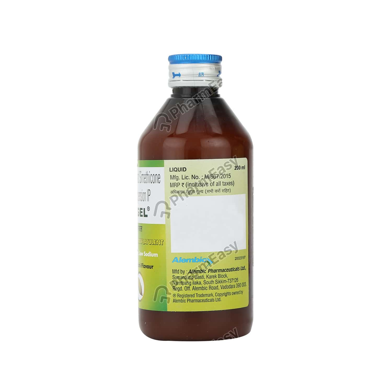 Ulgel Elaichi Flavour Sugar Free Suspension 200ml