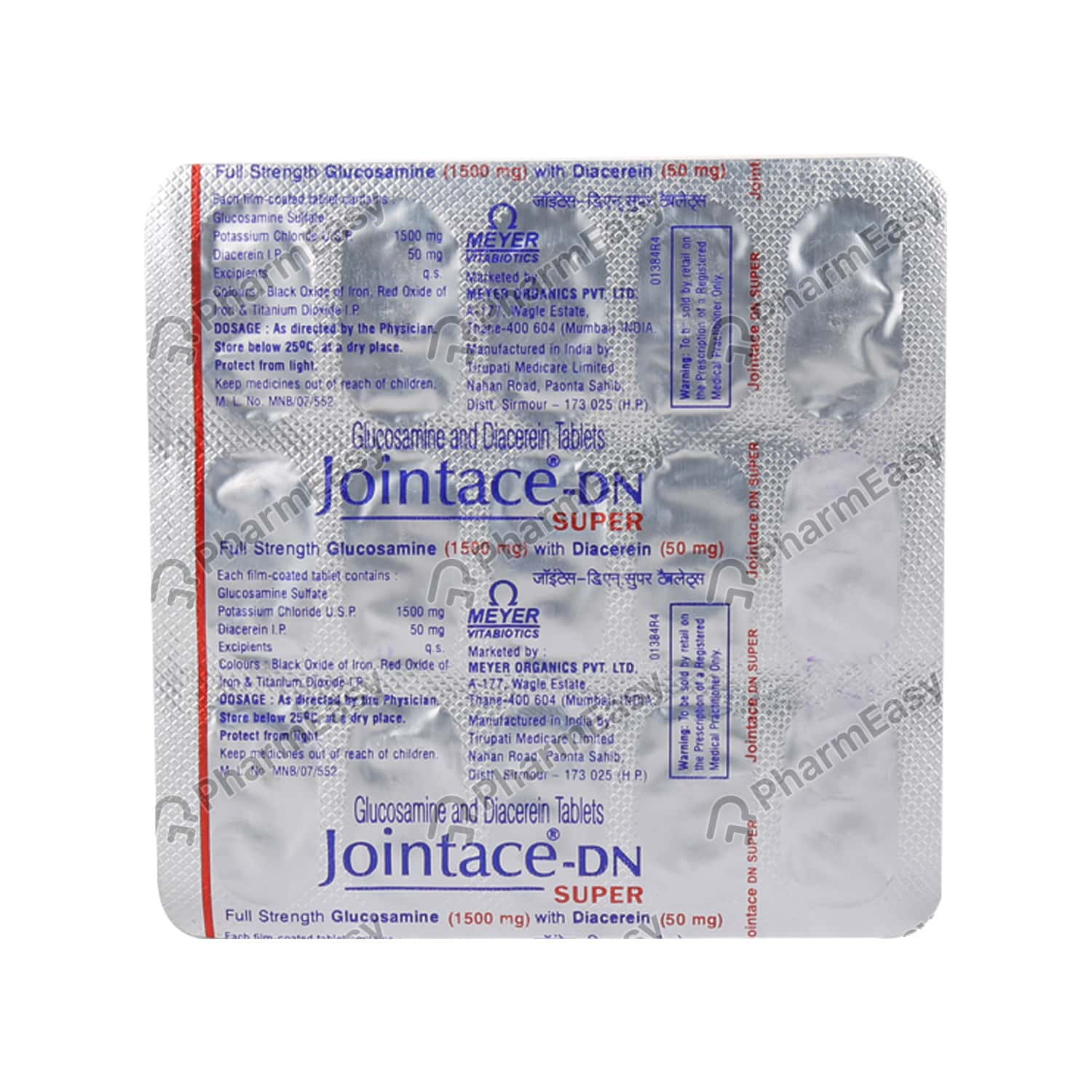 Jointace Dn Super Tab 15's