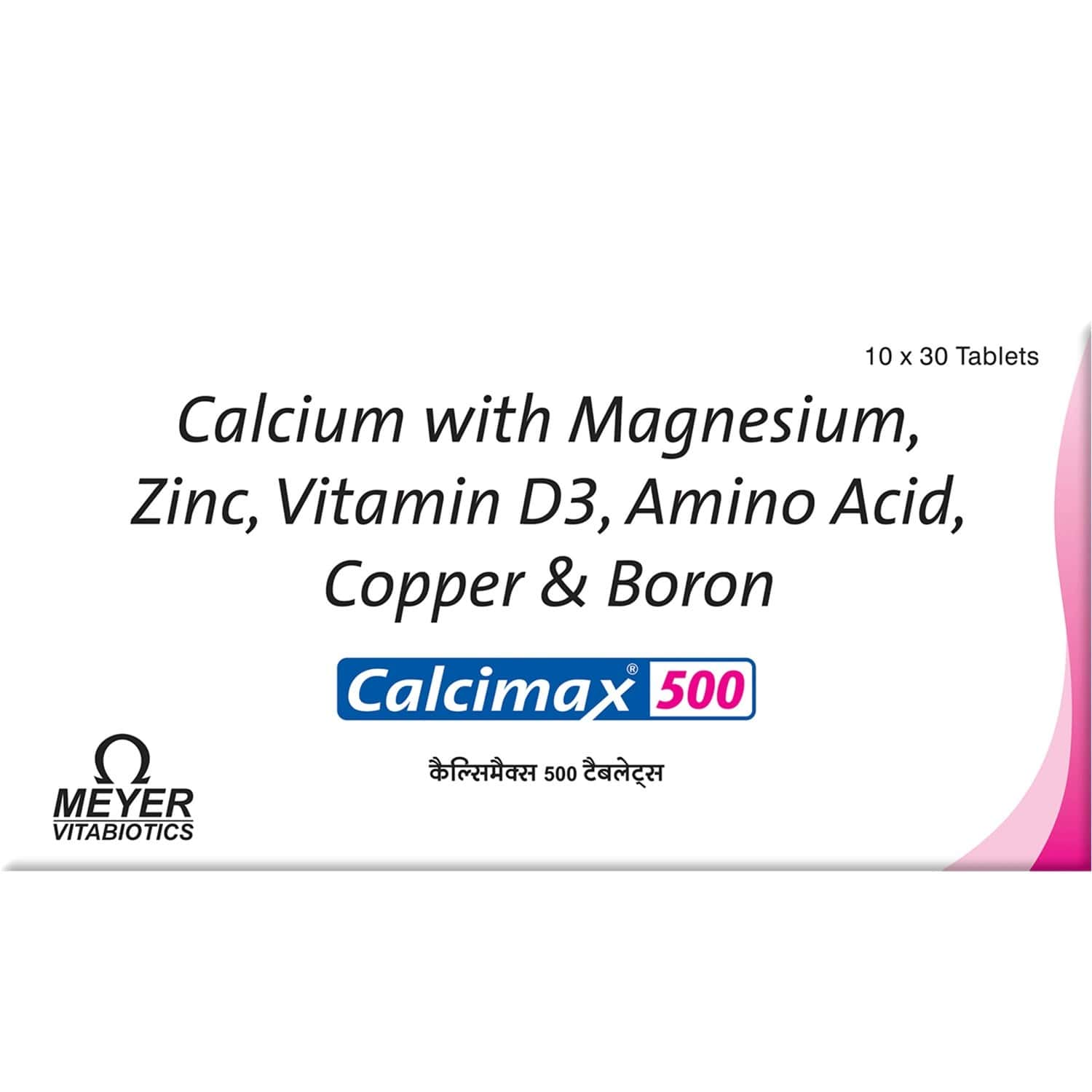Calcimax 500 Health Supplement Tablets (500 Mg Of Calcium) Box Of 30