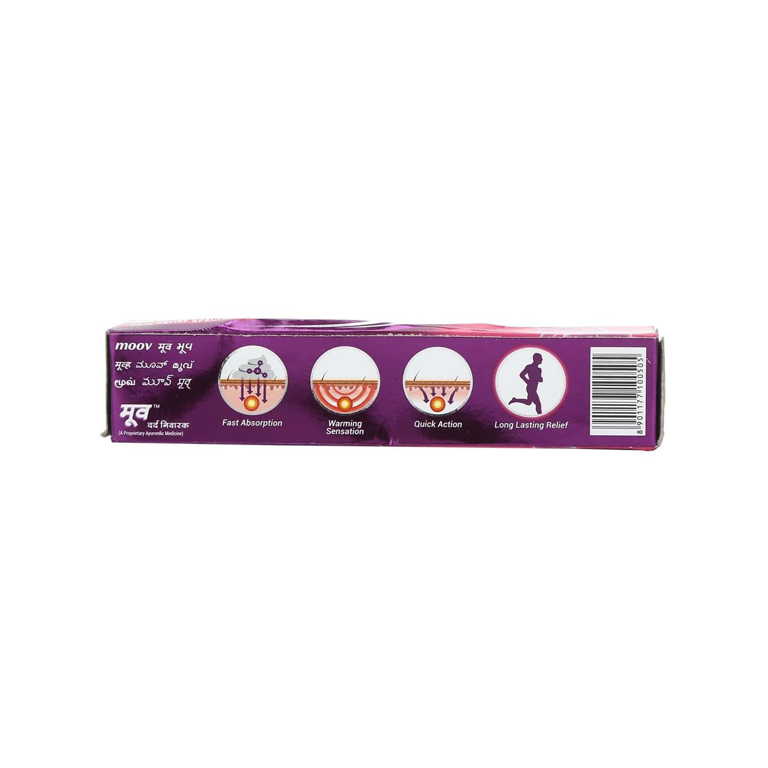 Moov  Pain Relief Ointment  Tube Of 50 G