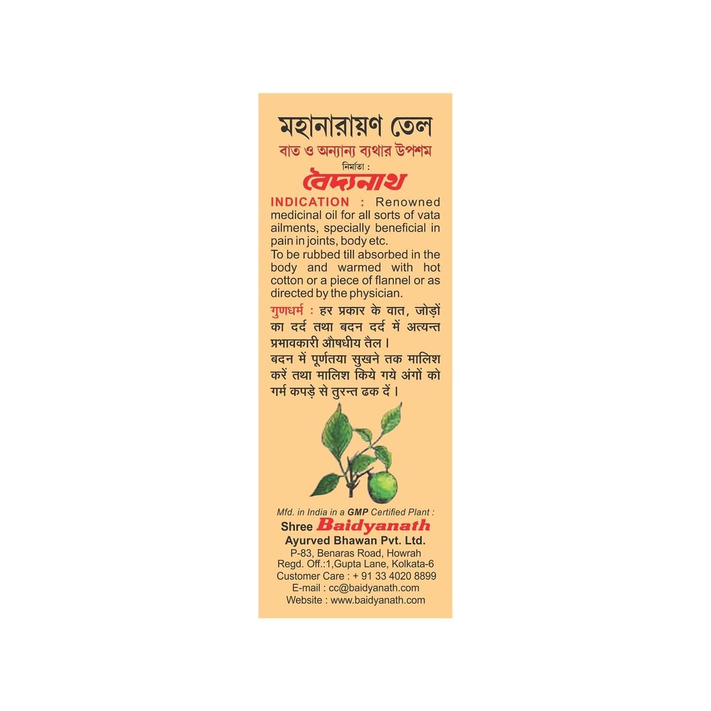 Baidyanath Mahanarayan Tel  Joint Pain Oil  Bottle Of 100 Ml