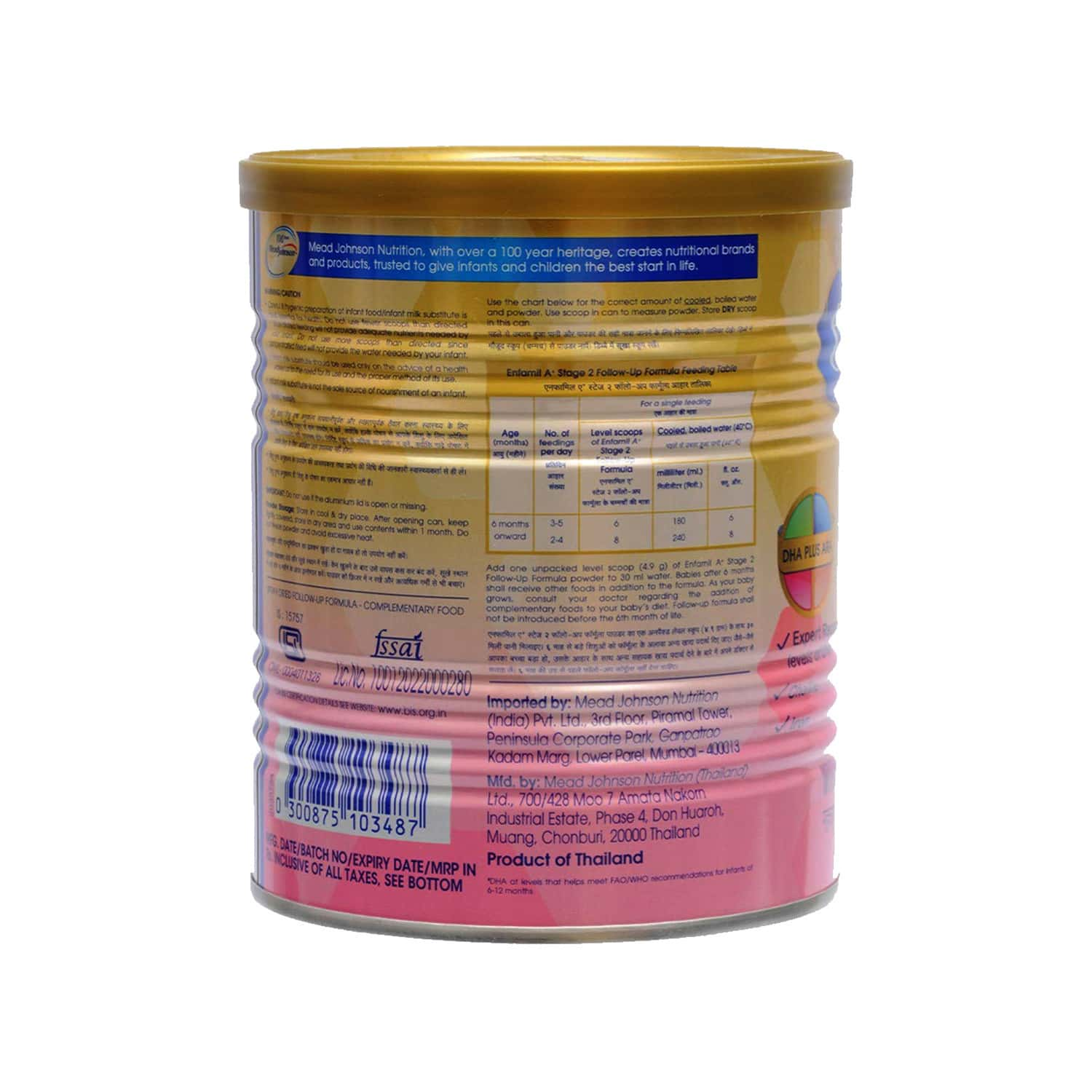Enfamil A+ Baby Food Stage 2 Infant Follow-up Formula (6 To 12 Months) Tin Of 400 G