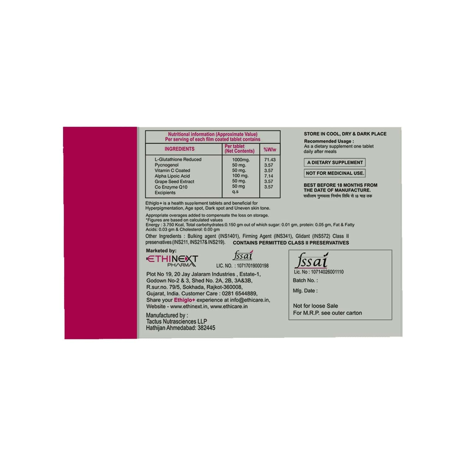 Ethiglo Strip Of 10 Tablets