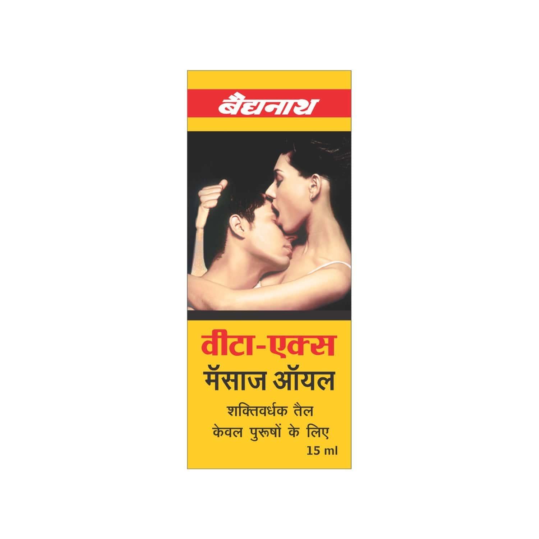 Baidyanath Vita-ex Massage Oil - 15 Ml