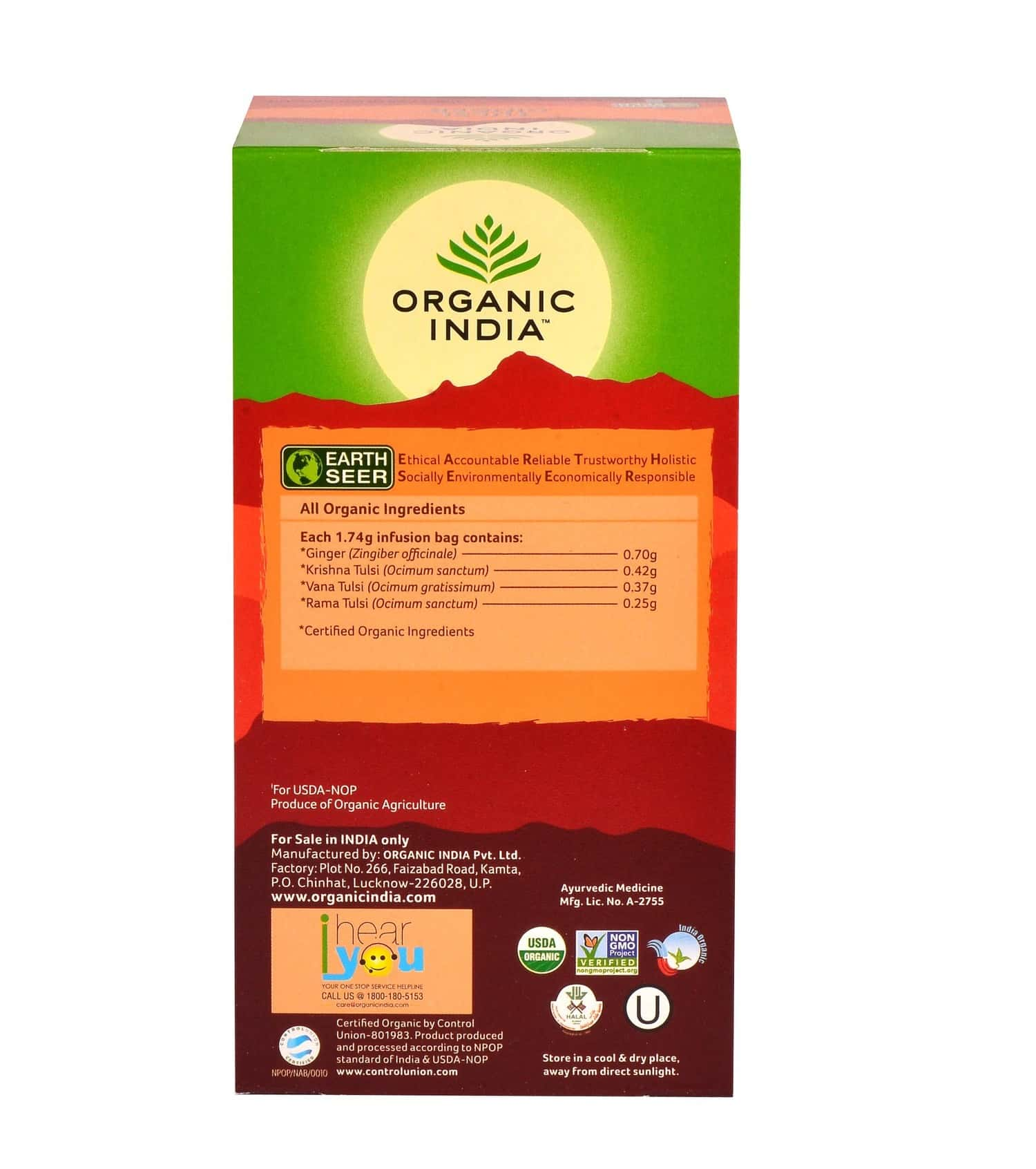 Organic India Tulsi Ginger Tea Bag 25's