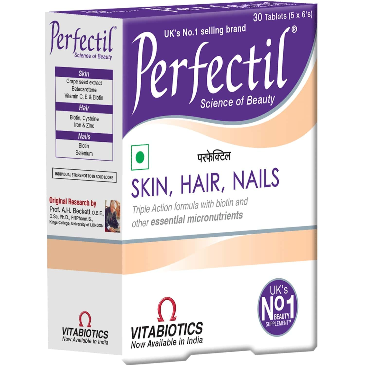 Perfectil Skin Care Tablets Box Of 30