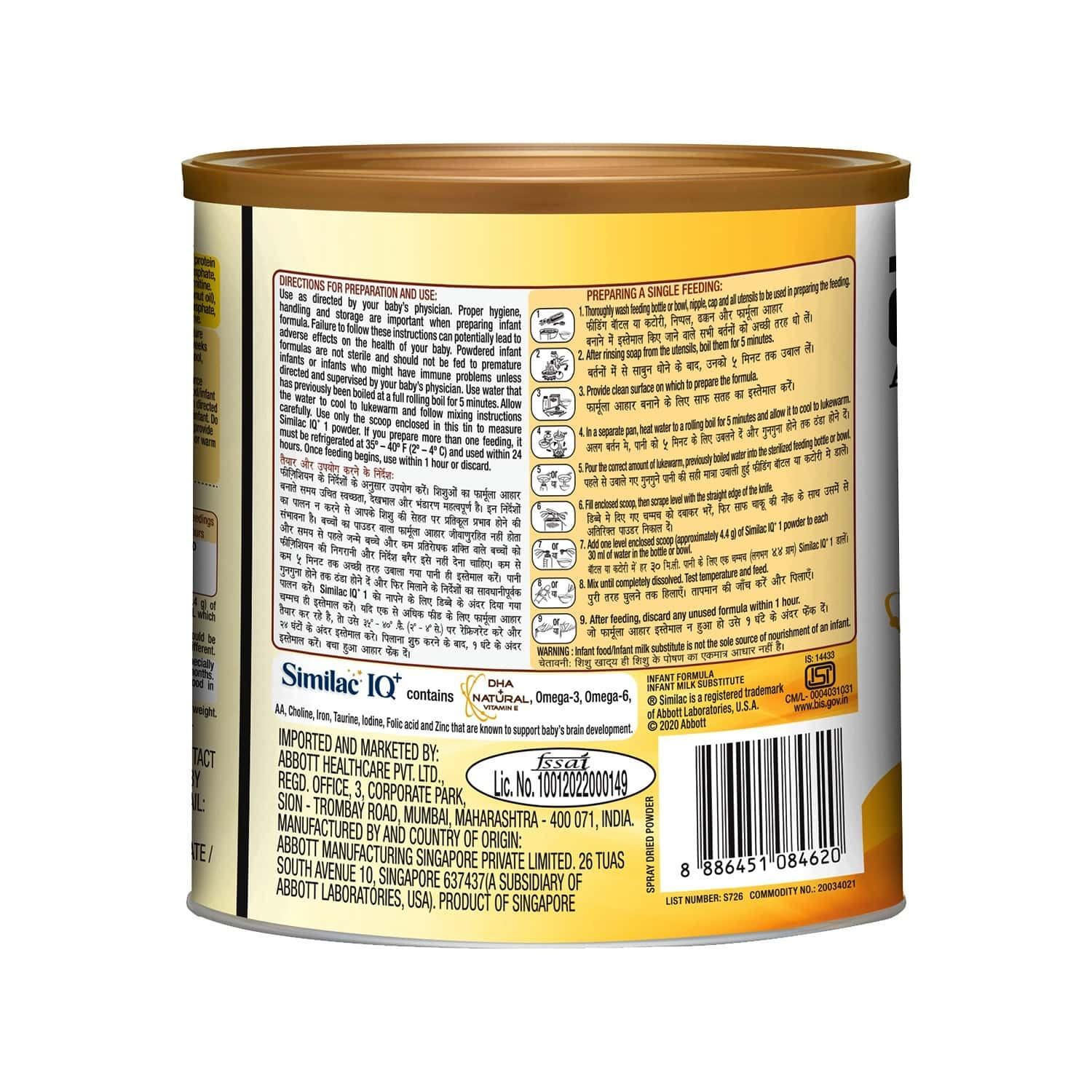Similac Iq+ Baby Food Stage 1 Infant Formula Dha + Natural Vitamin E Up To 6 Months Tin Of 400 G