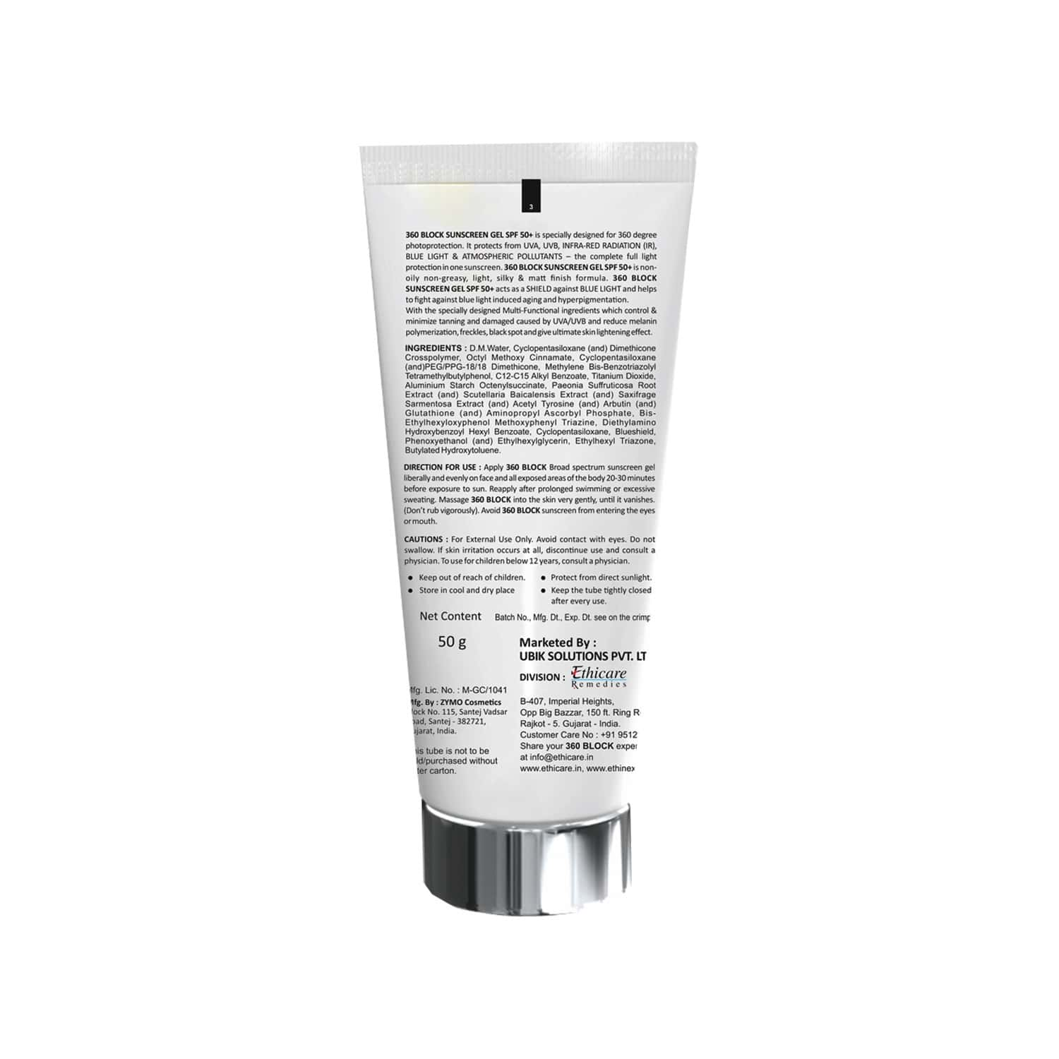 360 Block Sunscreen Gel Spf 50+ - Protects From Uva, Uvb, Infra-red Radiation