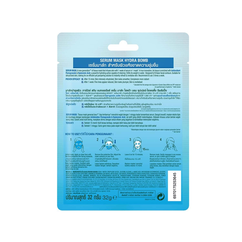 Garnier Skin Naturals Hydra Bomb (blue) Face Serum Sheet Mask Tube Of 28 G