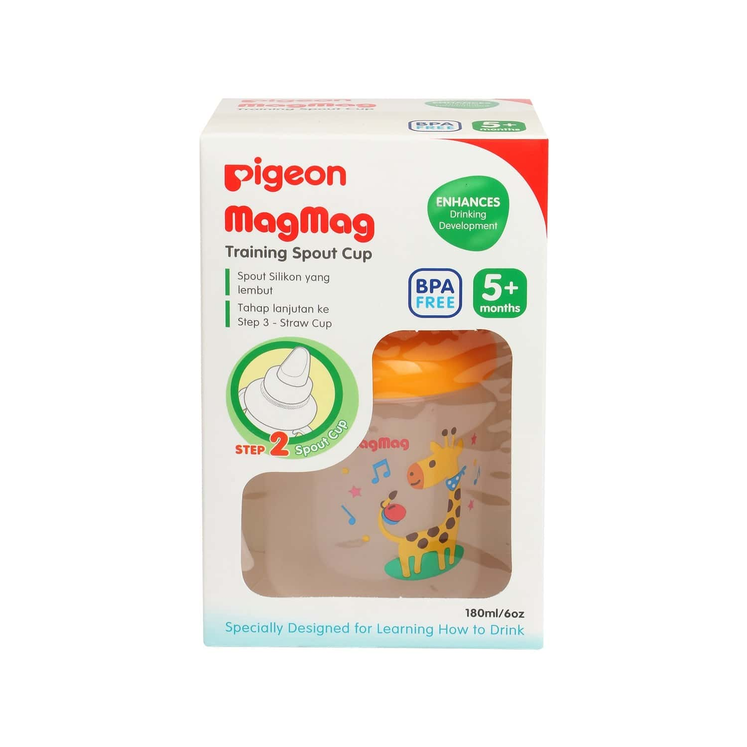 Pigeon Magmag Training Spout Cup (d-802n)