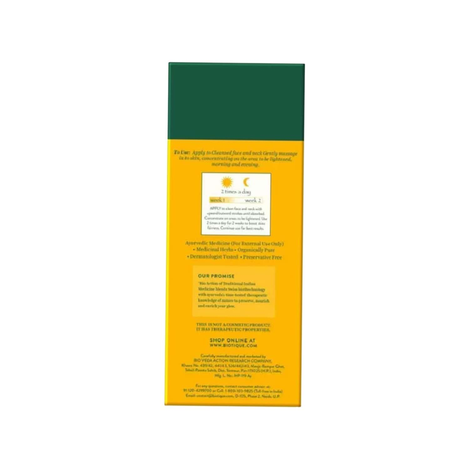 Biotique Bio White Advance Fairness Treatment Cream - 50 Gm