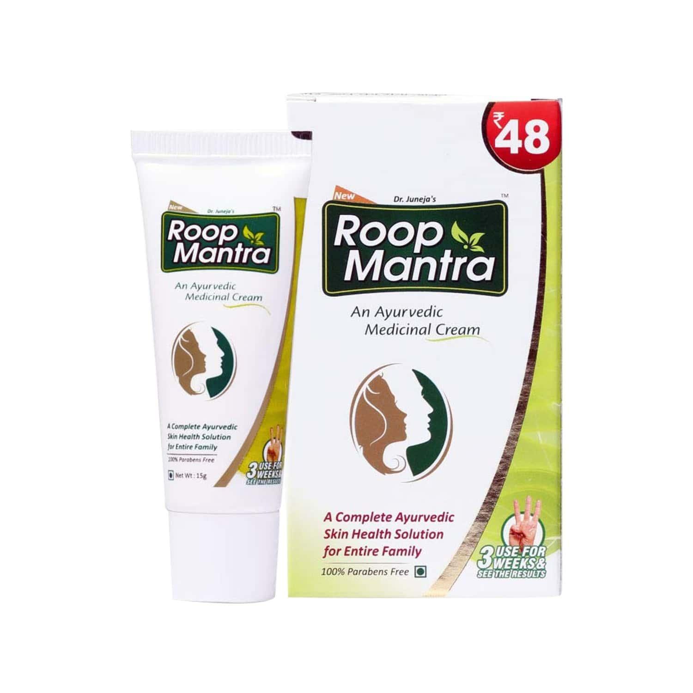 Roop Mantra Ayurvedic Fairness Cream Tube Of 15 G